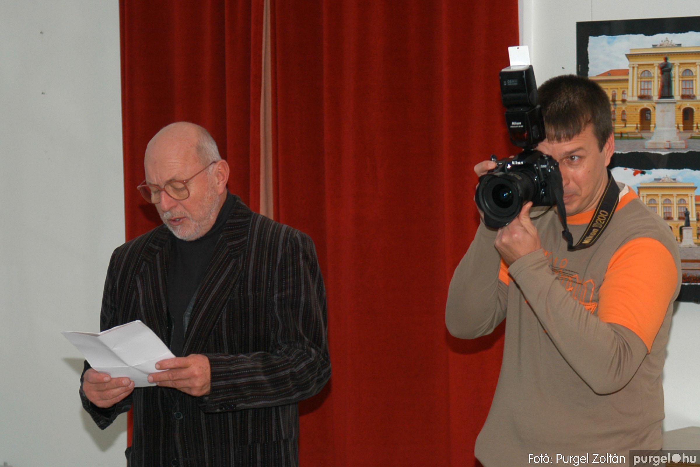 2007.12.03. 003 Vidovics Ferenc fotókiállítása Szentesen - Fotó:PURGEL ZOLTÁN© DSC_0379q.jpg