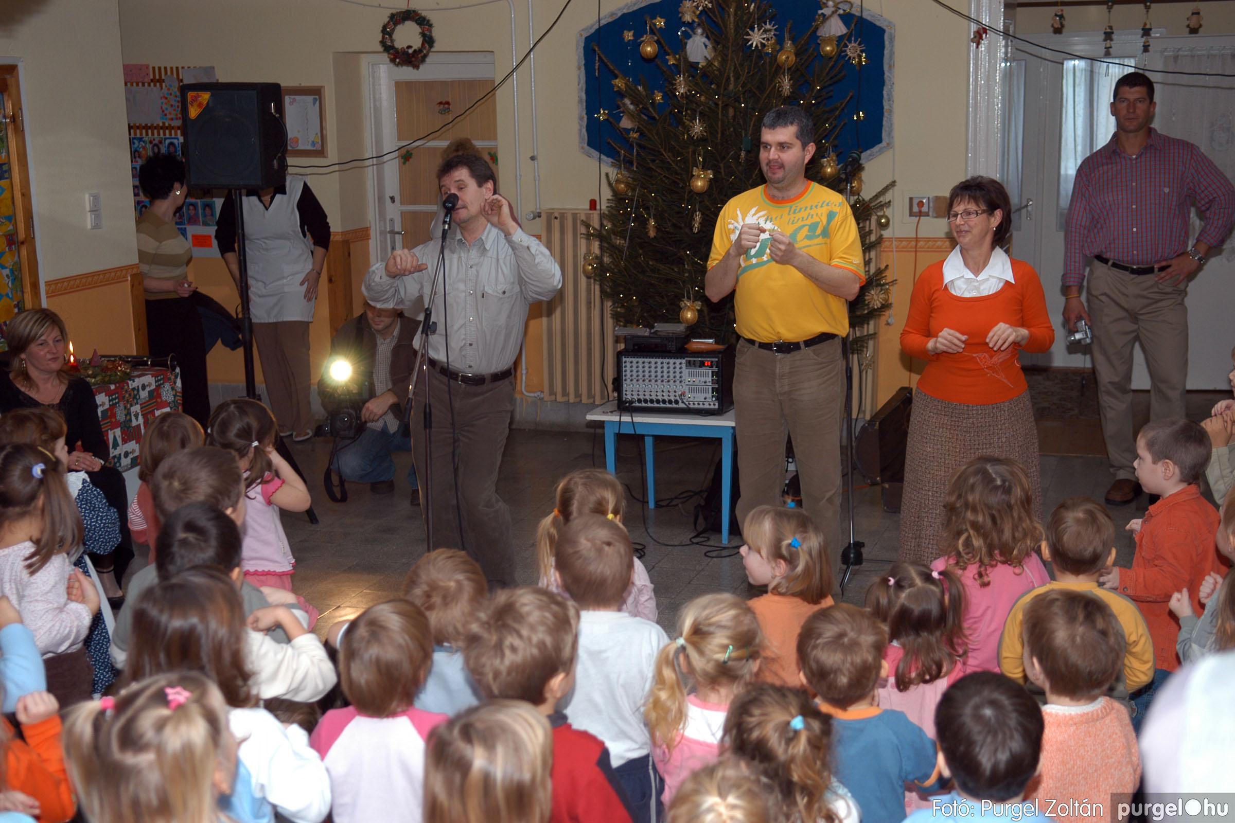 2007.12.18. 023 Kurca-parti Óvoda karácsonyi műsor - Fotó:PURGEL ZOLTÁN© DSC_0263q.jpg