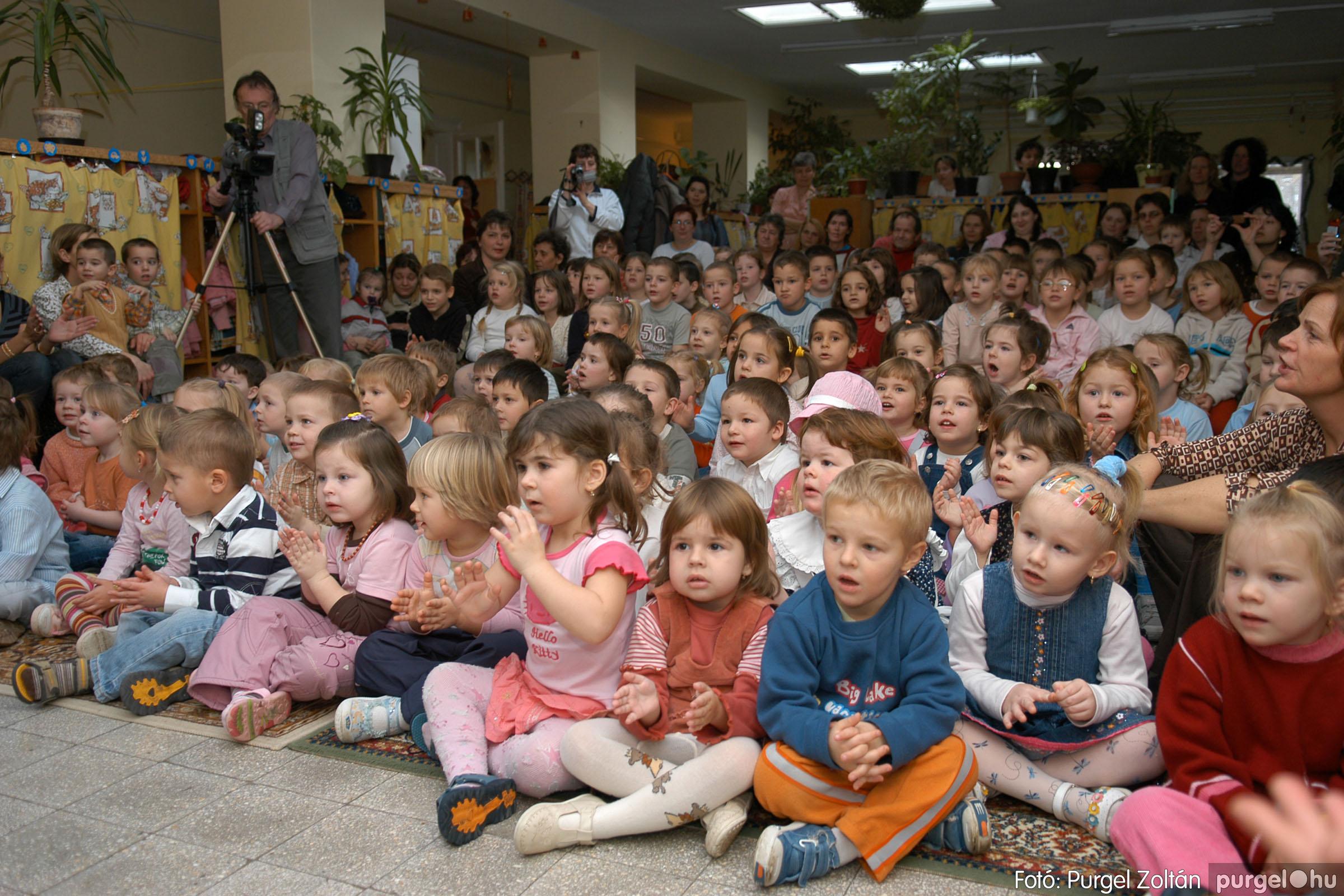 2007.12.18. 009 Kurca-parti Óvoda karácsonyi műsor - Fotó:PURGEL ZOLTÁN© DSC_0234q.jpg