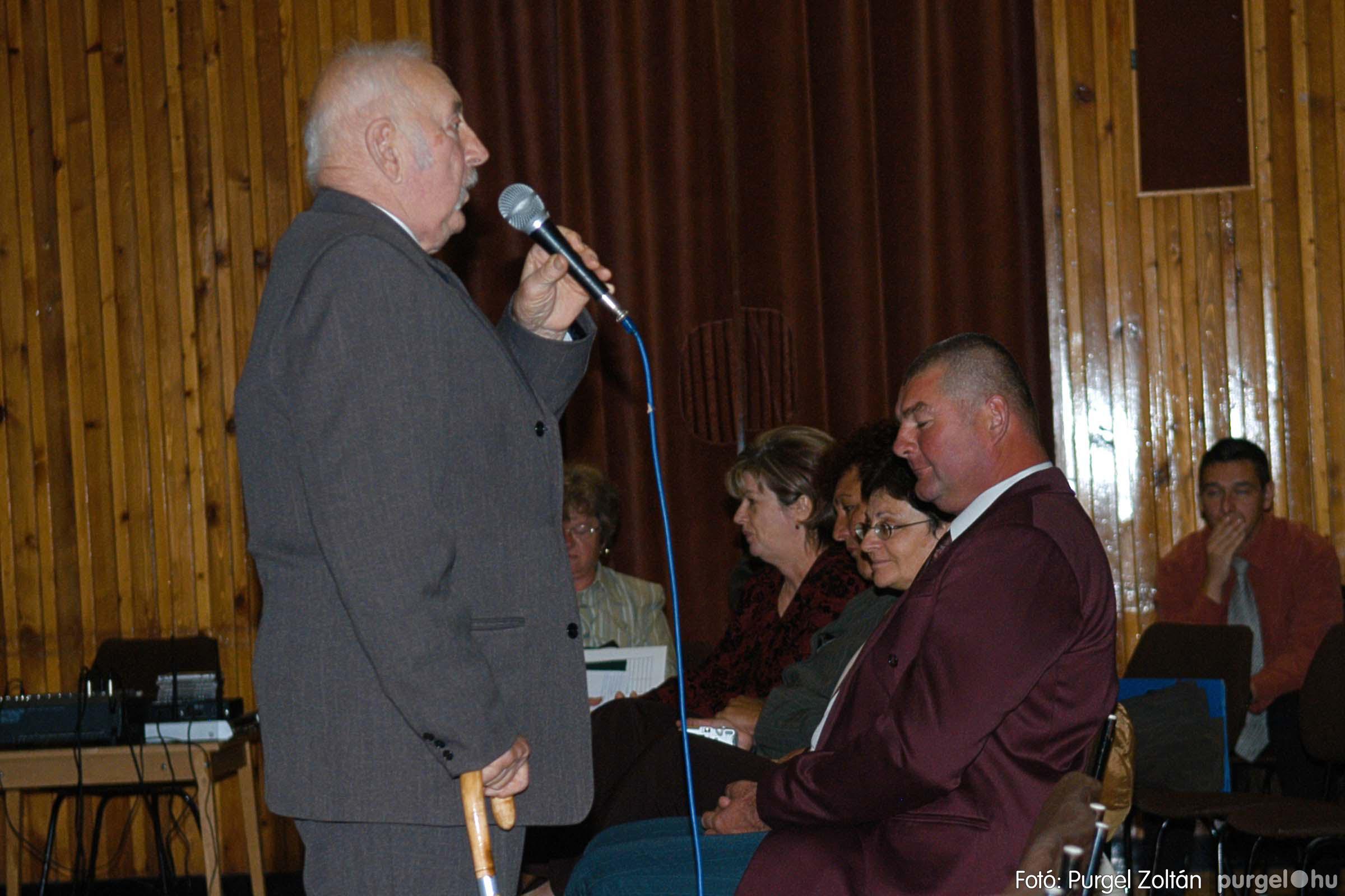 2007.09.08. 044 Elszármazottak találkozója 2007. - Fotó:PURGEL ZOLTÁN© DSC_0046q.jpg