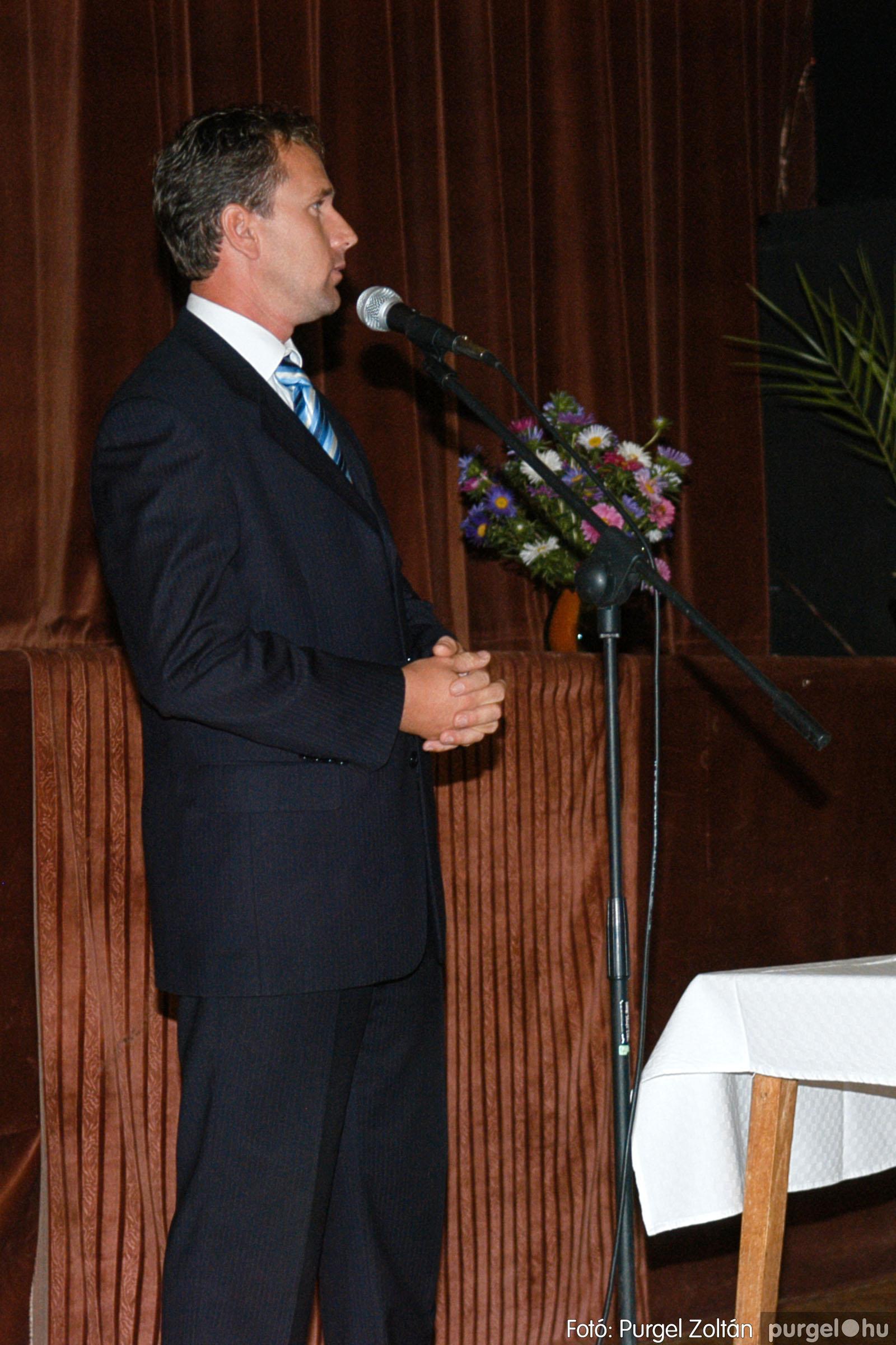 2007.09.08. 039 Elszármazottak találkozója 2007. - Fotó:PURGEL ZOLTÁN© DSC_0041q.jpg