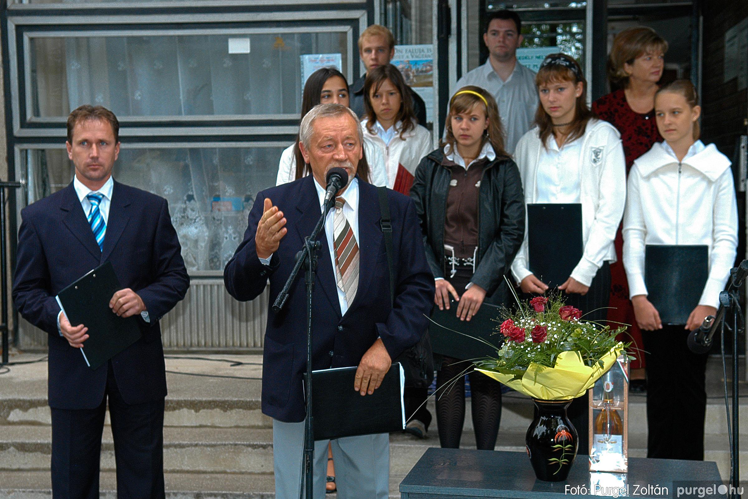 2007.09.08. 031 Elszármazottak találkozója 2007. - Fotó:PURGEL ZOLTÁN© DSC_0031q.jpg