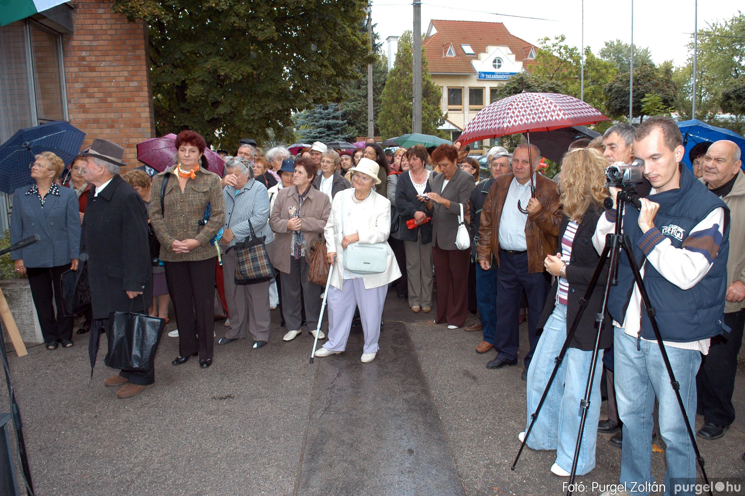2007.09.08. 025 Elszármazottak találkozója 2007. - Fotó:PURGEL ZOLTÁN© DSC_0025q.jpg