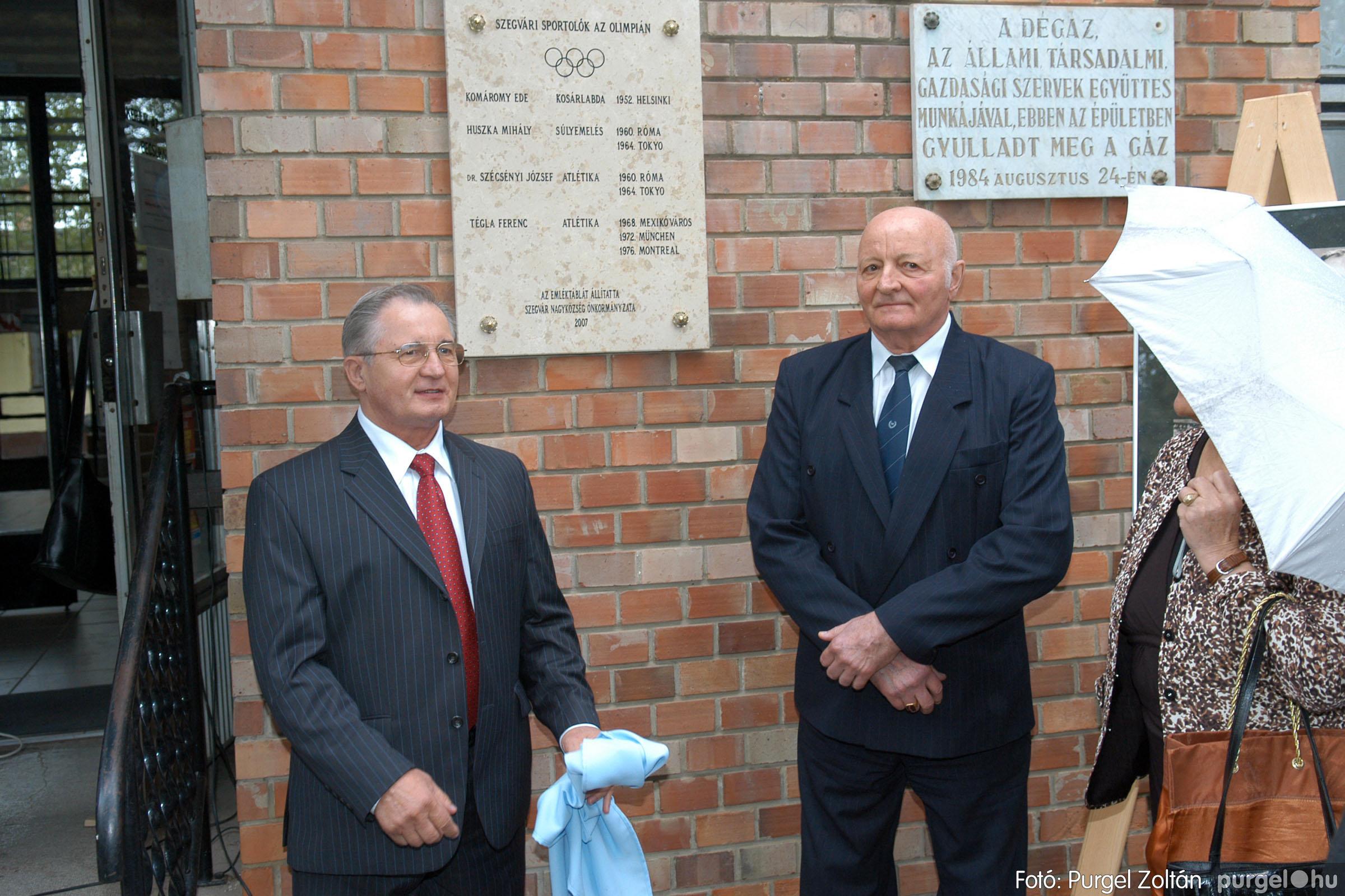 2007.09.08. 018 Elszármazottak találkozója 2007. - Fotó:PURGEL ZOLTÁN© DSC_0018q.jpg