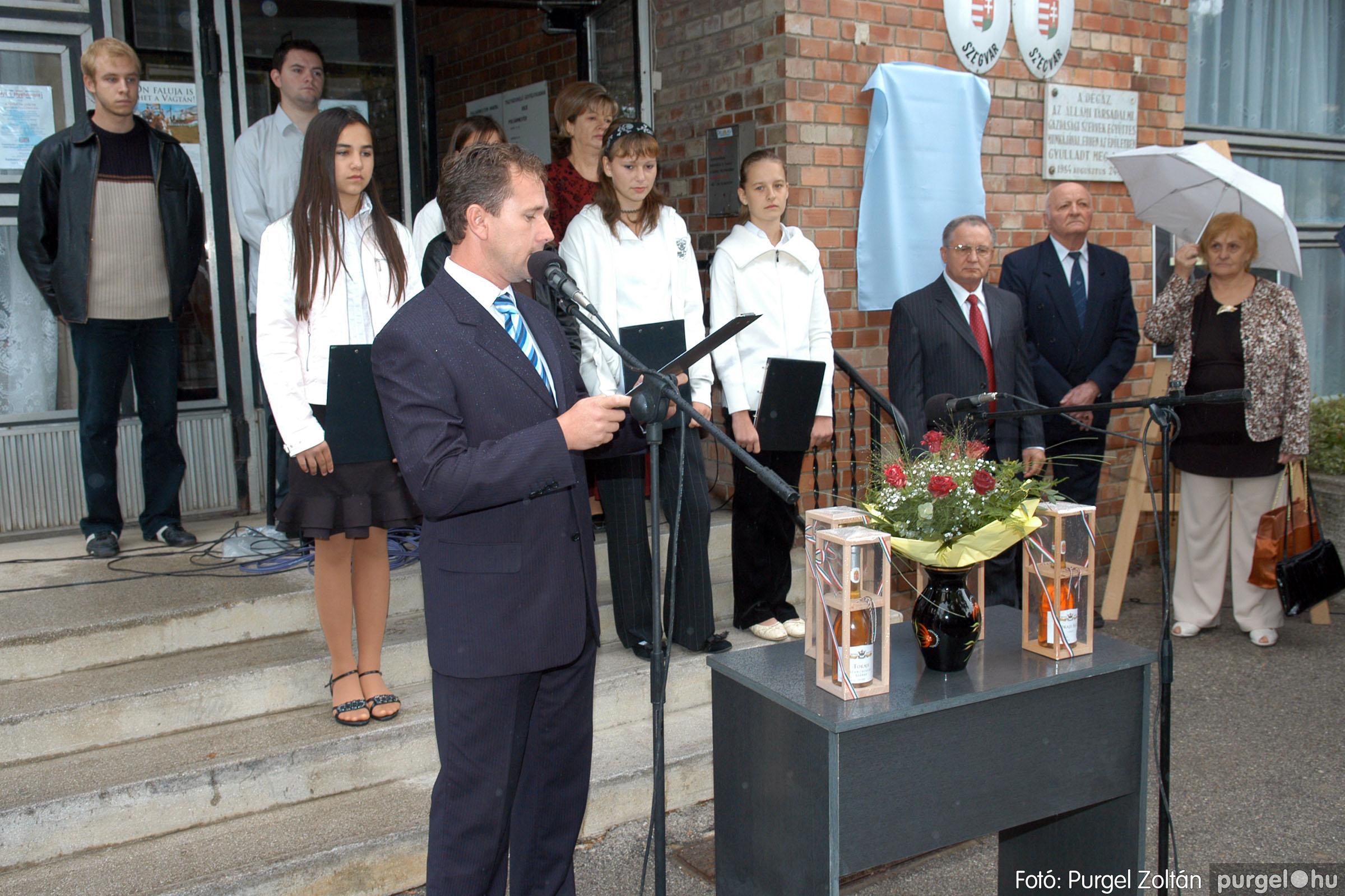 2007.09.08. 007 Elszármazottak találkozója 2007. - Fotó:PURGEL ZOLTÁN© DSC_0007q.jpg