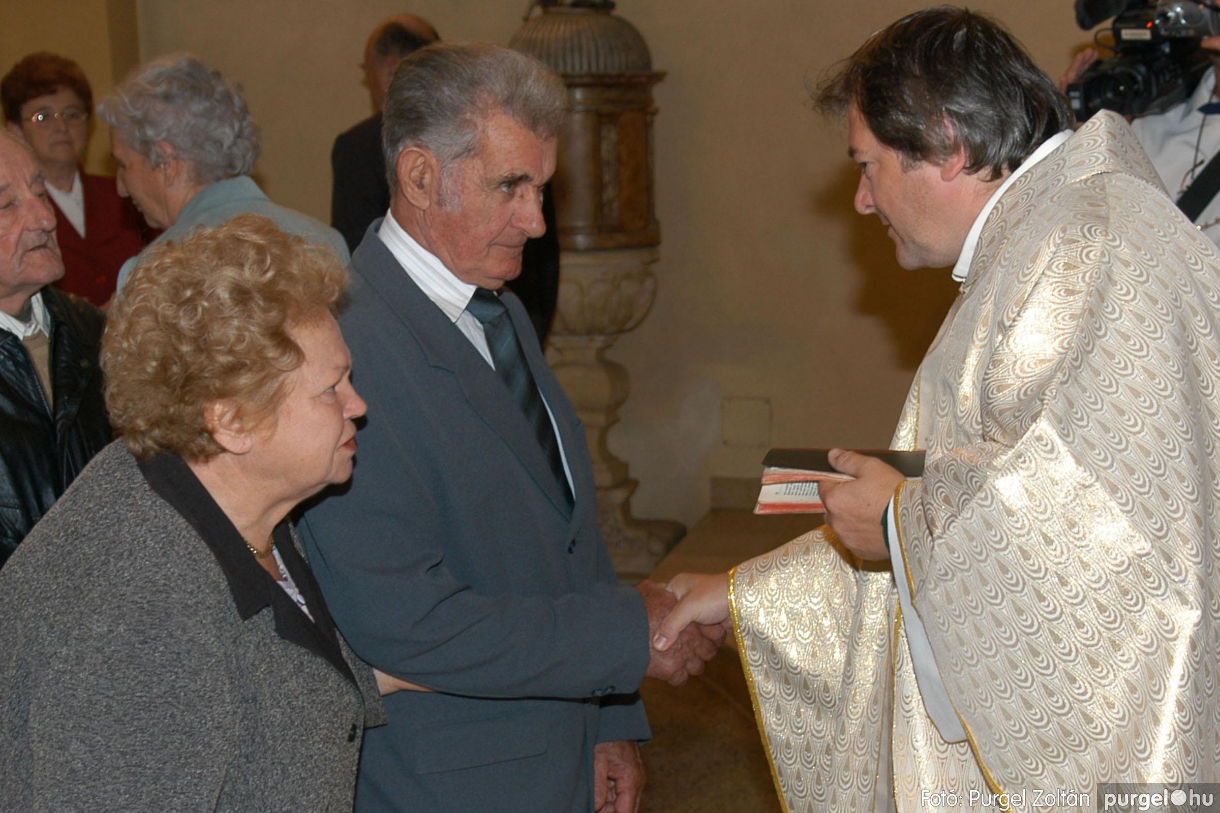 2007.09.30. 039 Kisboldogasszony Templom házassági évfordulók - Fotó:PURGEL ZOLTÁN© DSC_0151q.jpg
