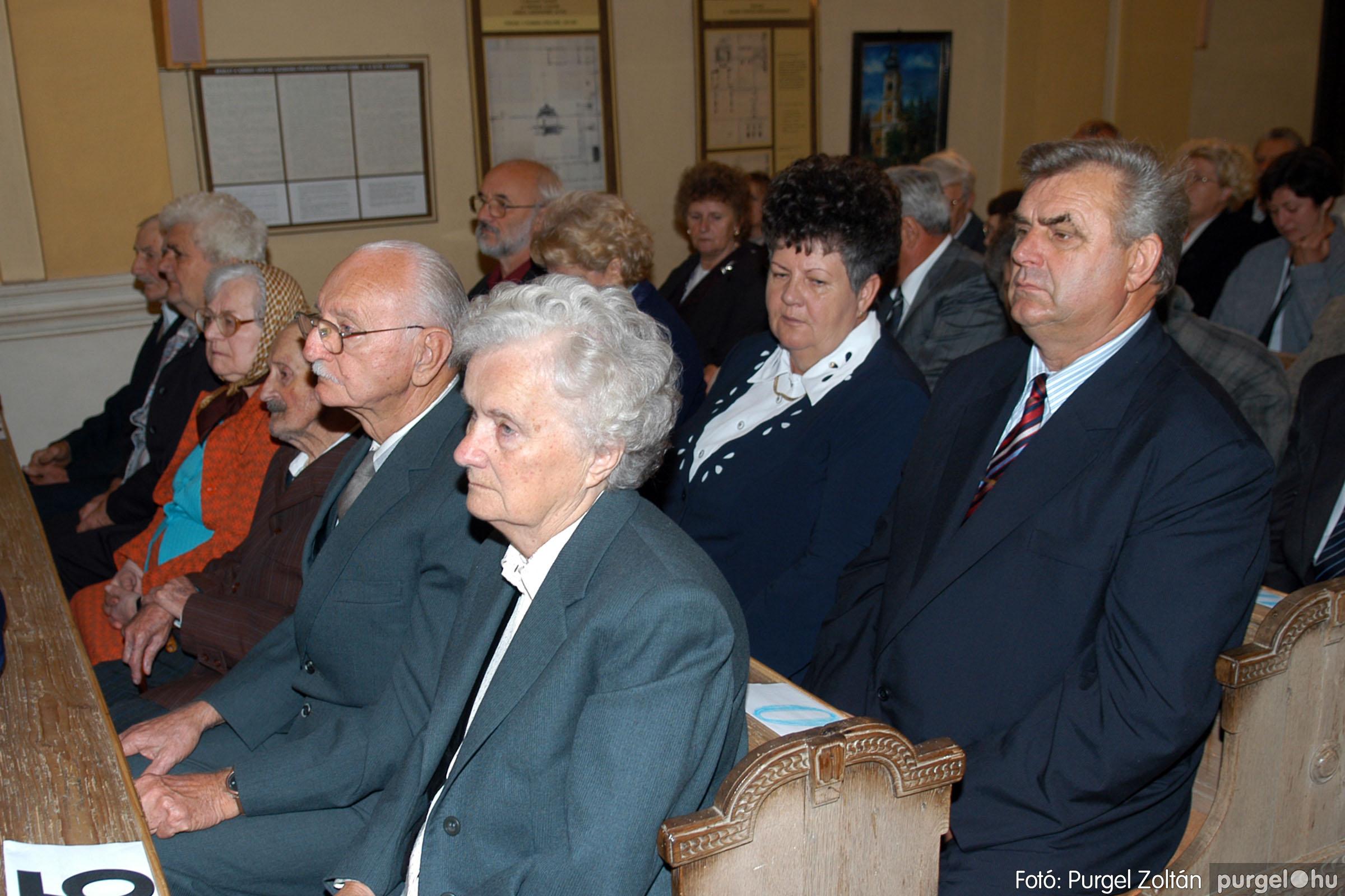 2007.09.30. 011 Kisboldogasszony Templom házassági évfordulók - Fotó:PURGEL ZOLTÁN© DSC_0100q.jpg