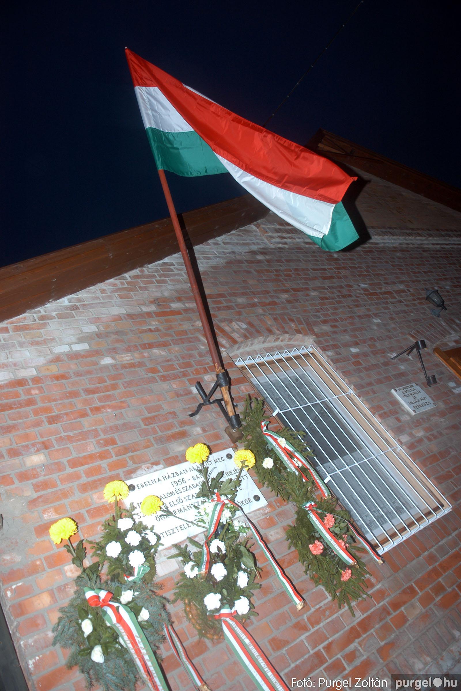 2007.10.23. 022 Október 23-i ünnepség - Fotó:PURGEL ZOLTÁN© DSC_0056q.jpg