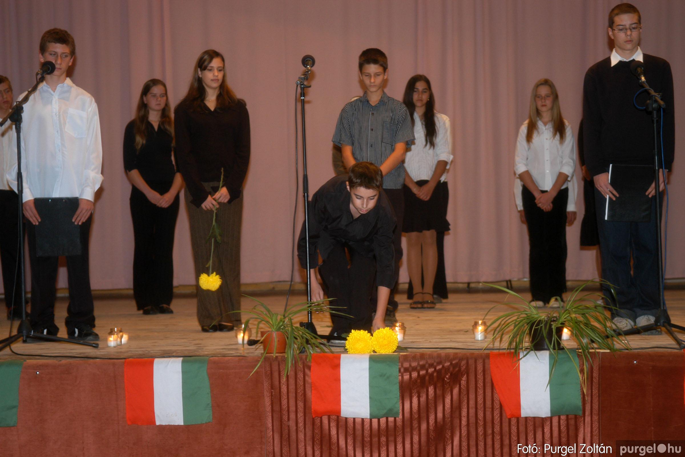 2007.10.23. 007 Október 23-i ünnepség - Fotó:PURGEL ZOLTÁN© DSC_0035q.jpg