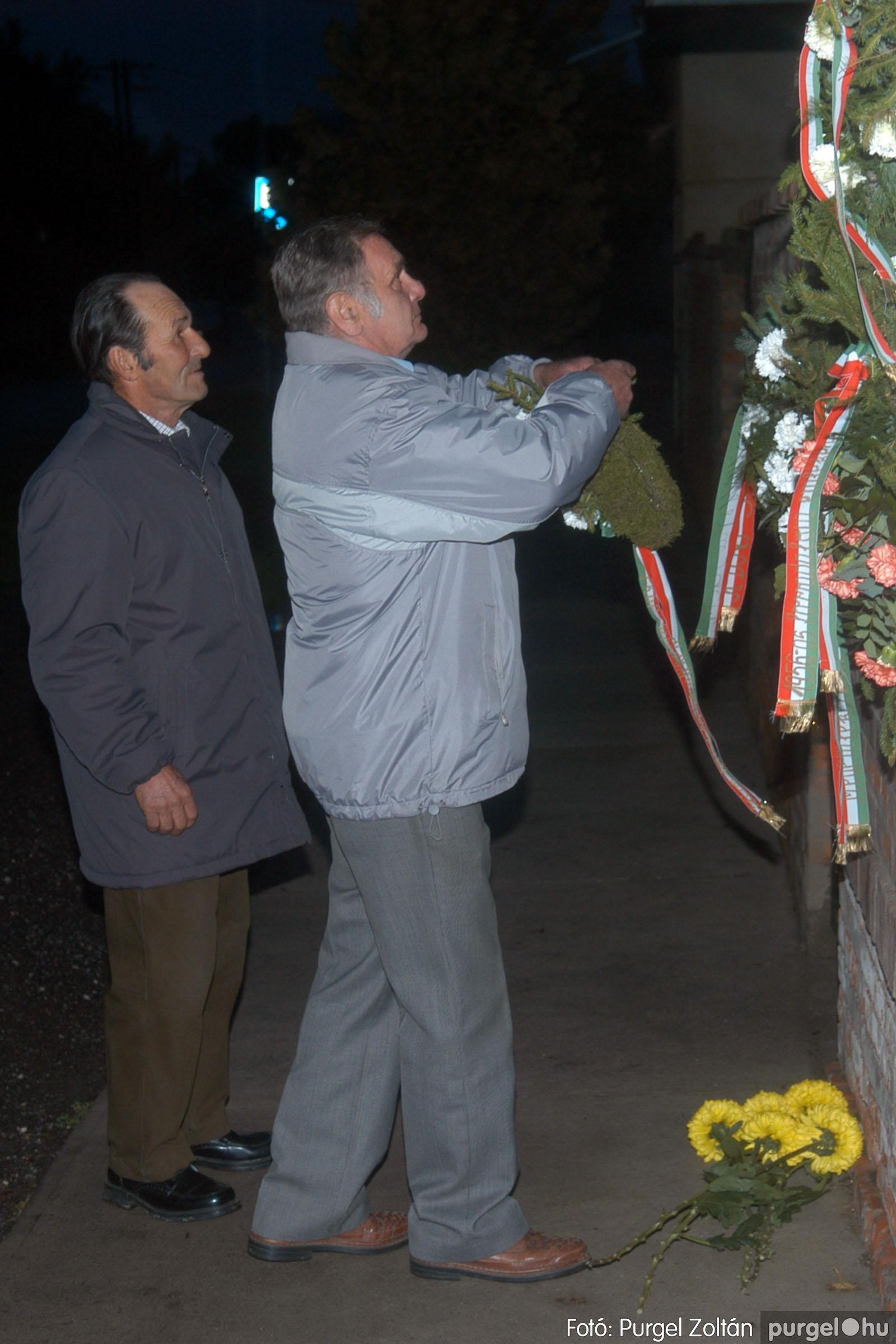 2007.10.23. 020 Október 23-i ünnepség - Fotó:PURGEL ZOLTÁN© DSC_0053q.jpg