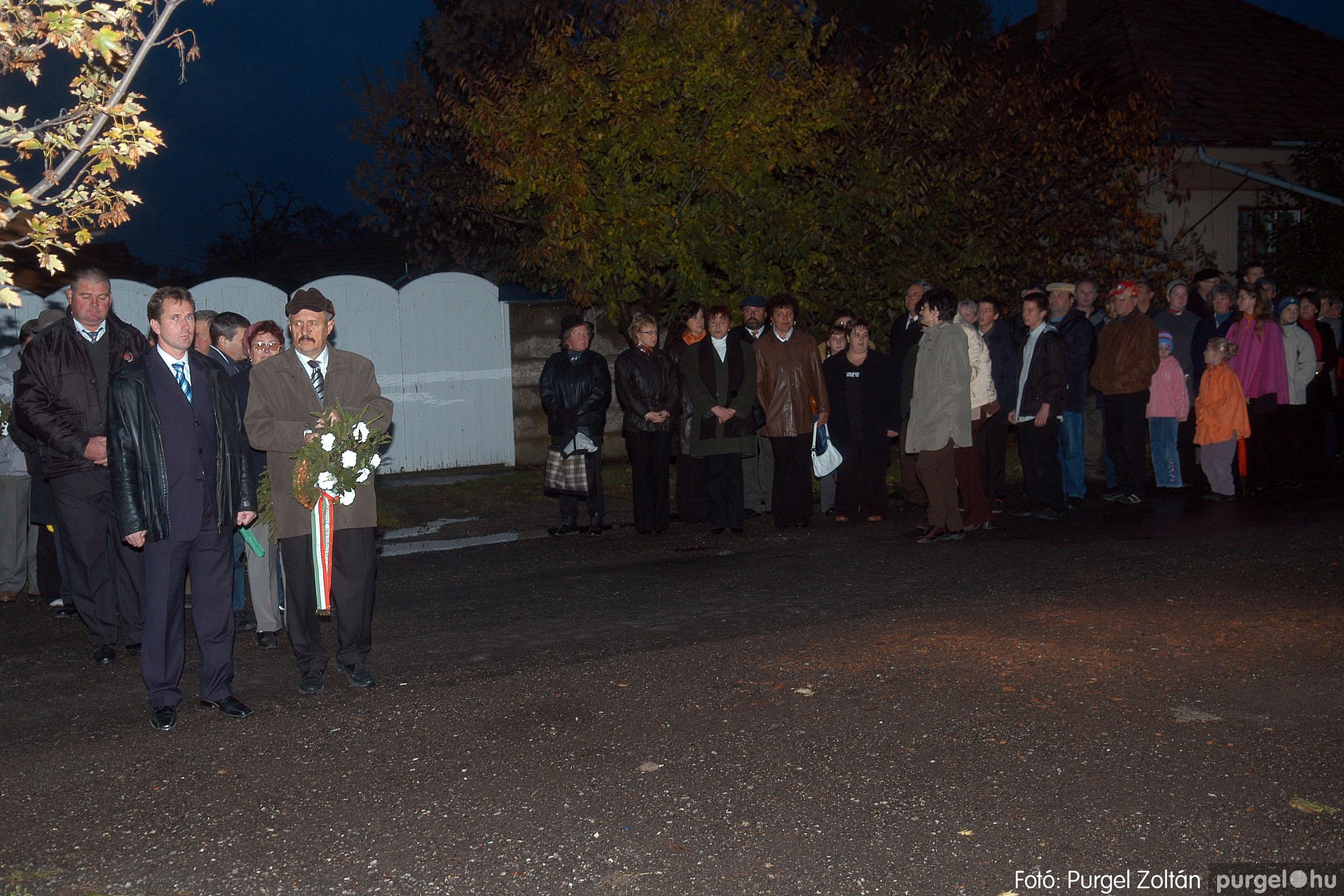 2007.10.23. 013 Október 23-i ünnepség - Fotó:PURGEL ZOLTÁN© DSC_0044q.jpg