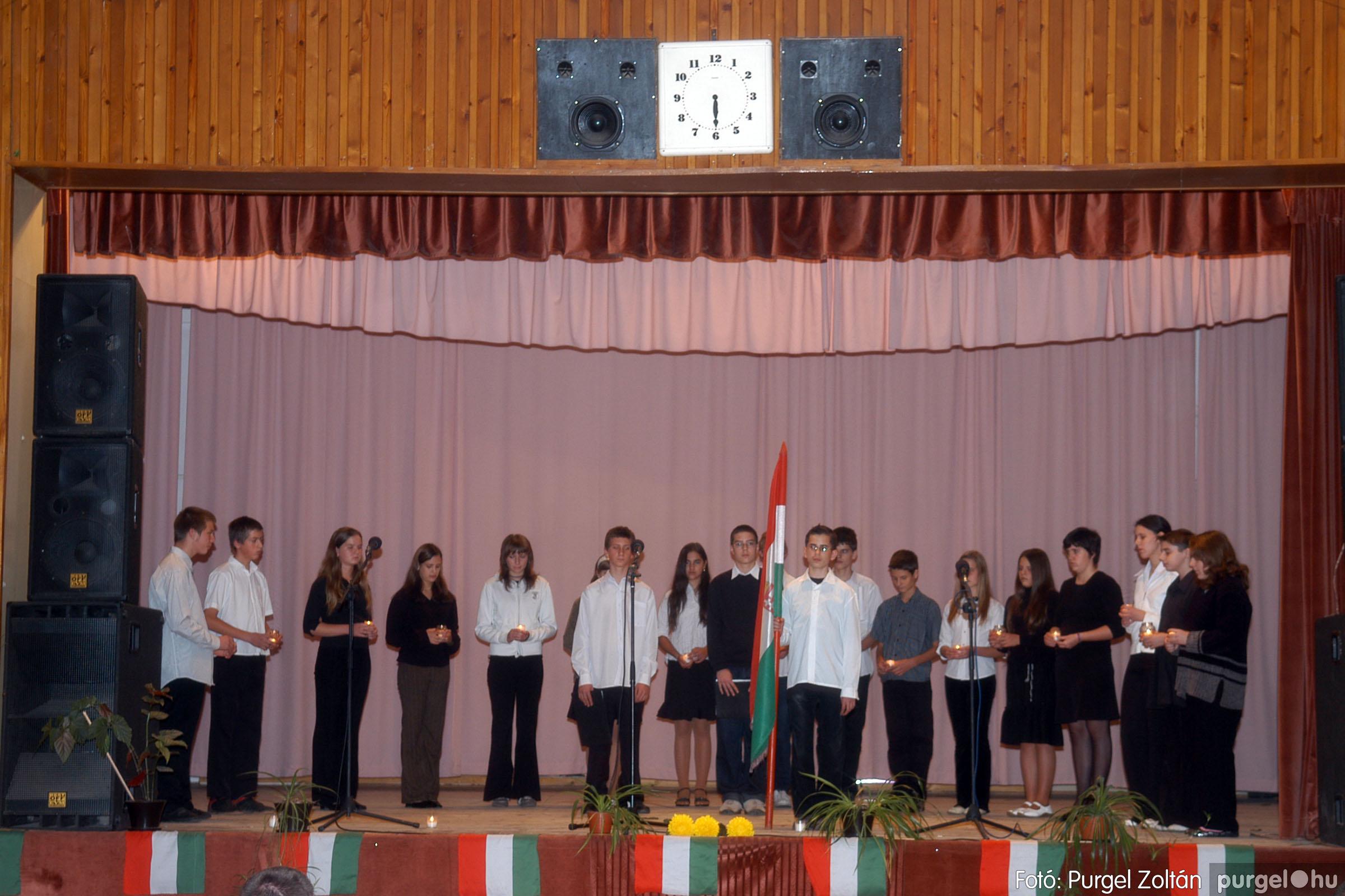 2007.10.23. 008 Október 23-i ünnepség - Fotó:PURGEL ZOLTÁN© DSC_0036q.jpg