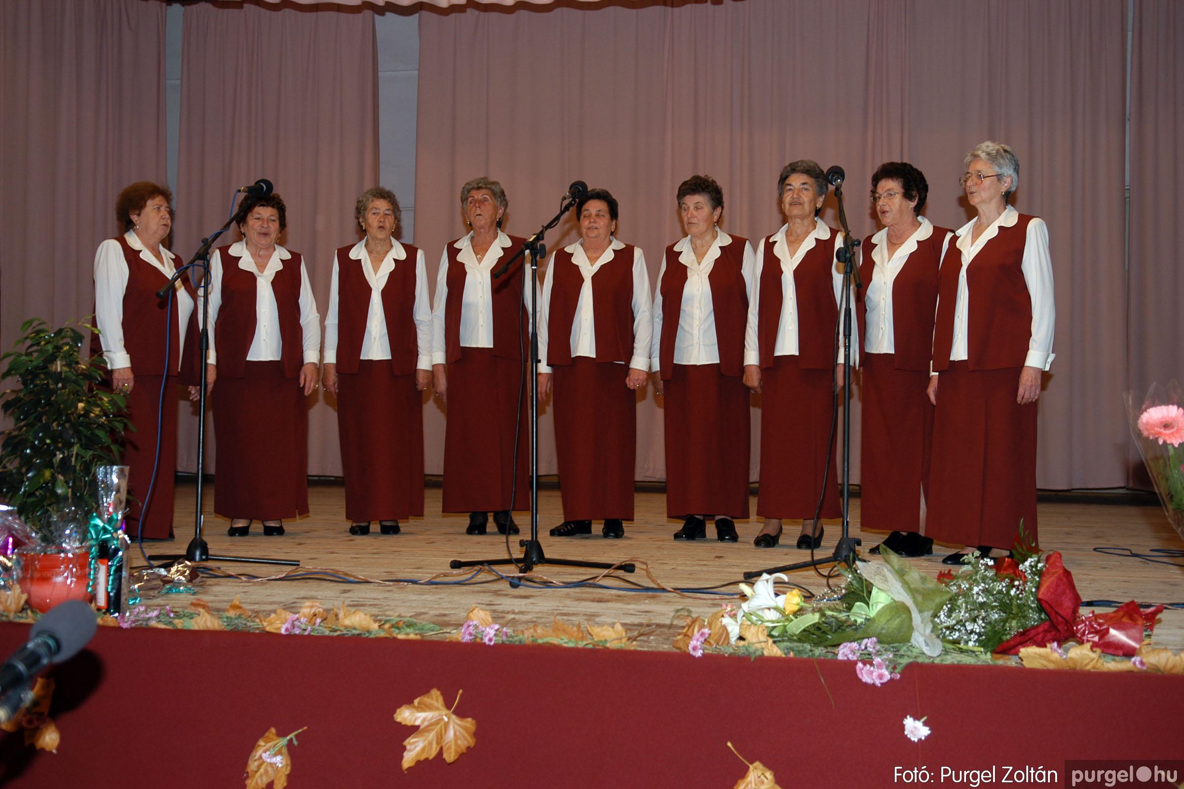 2007.11.10. 018 Szép Öregkor Nyugdíjas Klub bál - Fotó:PURGEL ZOLTÁN© DSC_0023q.jpg