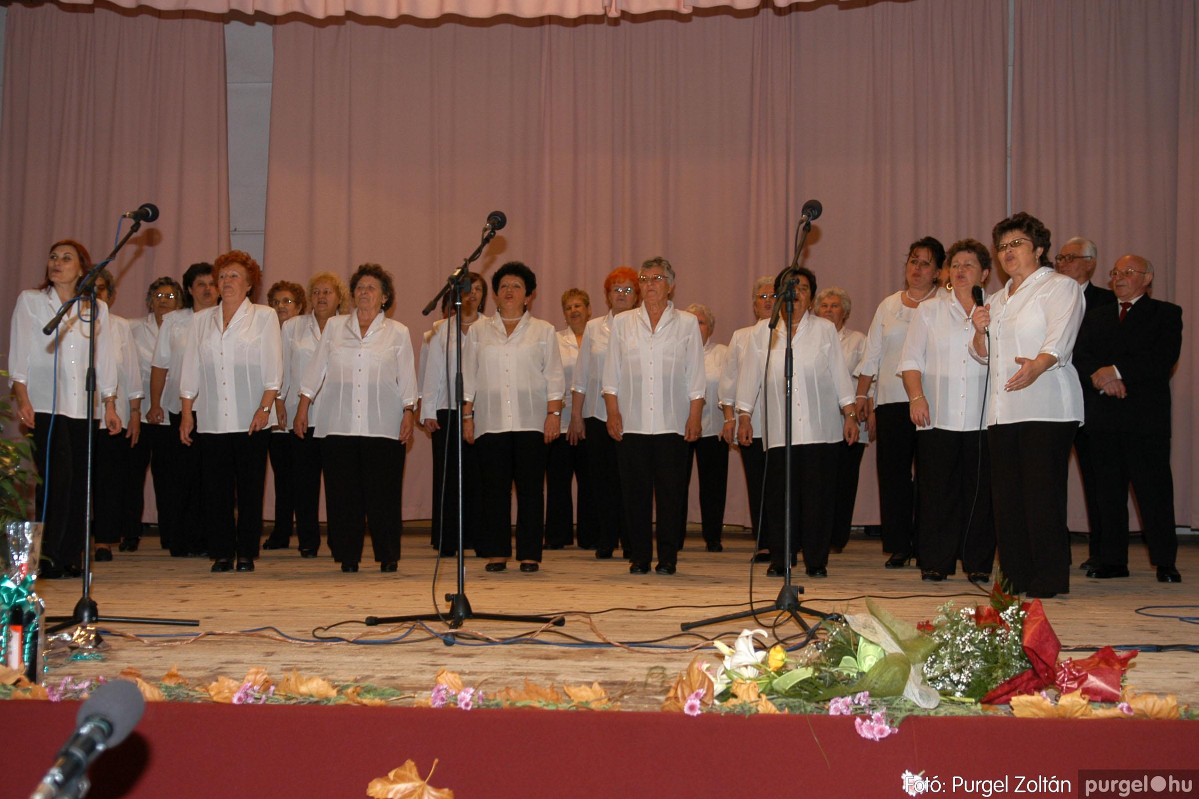2007.11.10. 039 Szép Öregkor Nyugdíjas Klub bál - Fotó:PURGEL ZOLTÁN© DSC_0045q.jpg