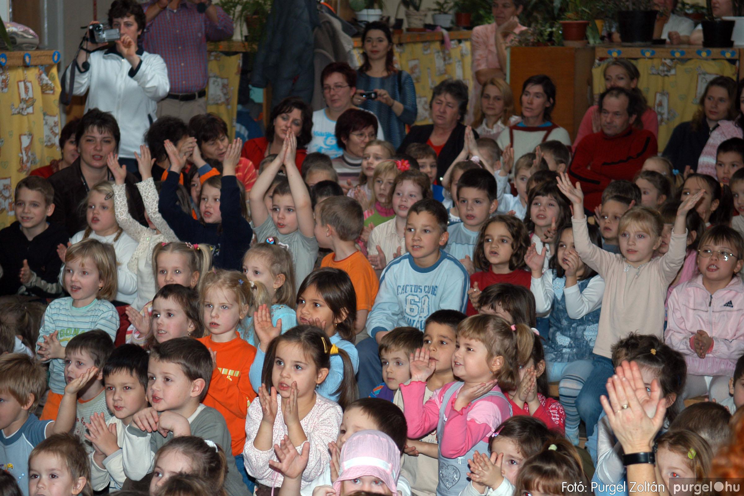 2007.12.18. 017 Kurca-parti Óvoda karácsonyi műsor - Fotó:PURGEL ZOLTÁN© DSC_0243q.jpg