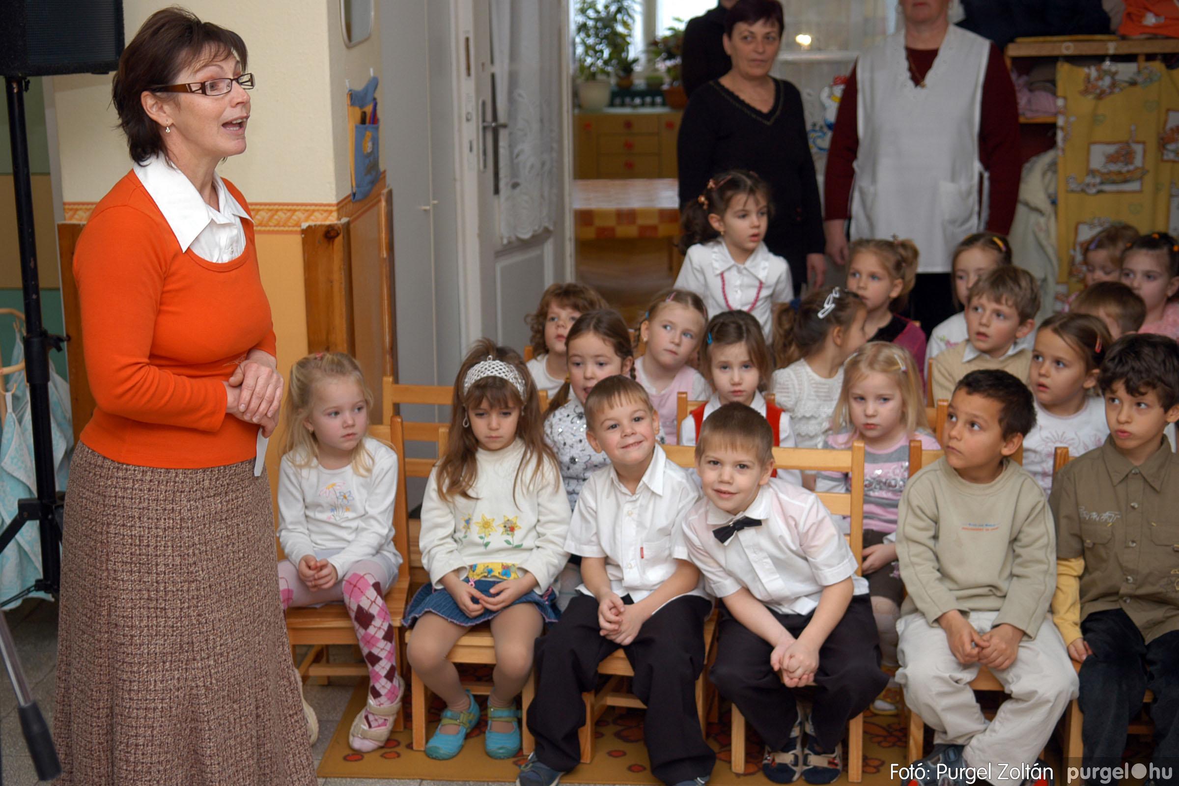 2007.12.18. 003 Kurca-parti Óvoda karácsonyi műsor - Fotó:PURGEL ZOLTÁN© DSC_0228q.jpg