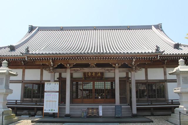 houonji-gosyuin003
