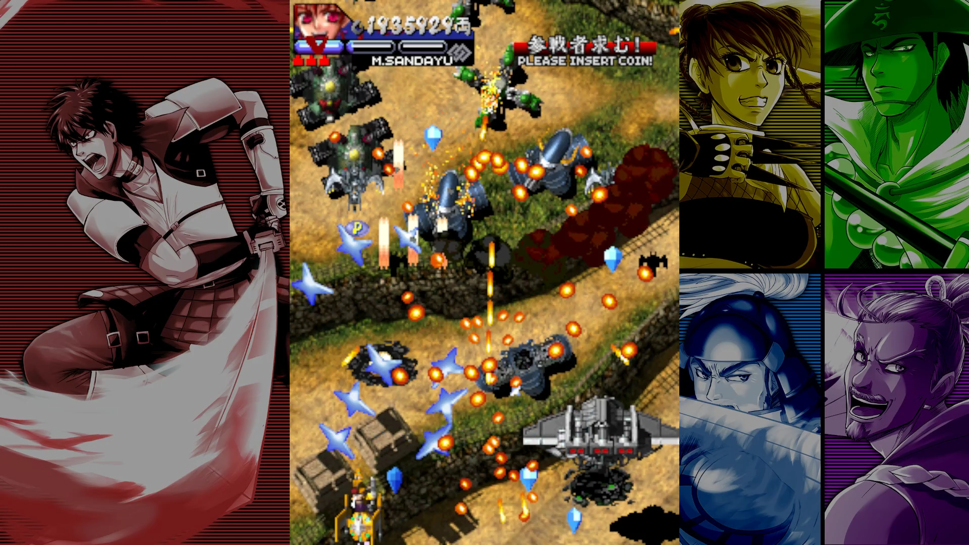 Vasara Collection Lands on PS4, PS Vita August 13