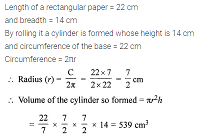 ML Aggarwal Maths for Class 8 Solutions Book Pdf Chapter 18 Mensuration Check Your Progress Q12