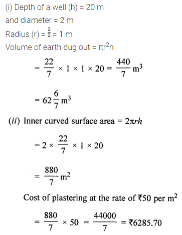 ML Aggarwal Class 8 Solutions Chapter 18 Mensuration Check Your Progress Q20