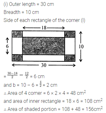 ICSE Class 8 Maths Book Solutions Free Download Pdf Chapter 18 Mensuration Check Your Progress Q5.1