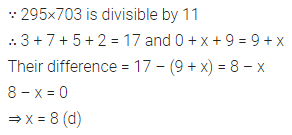 ML Aggarwal Class 8 Solutions for ICSE Maths Model Question