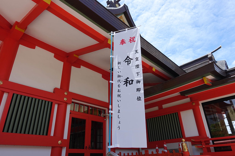 hanazono_006.jpg