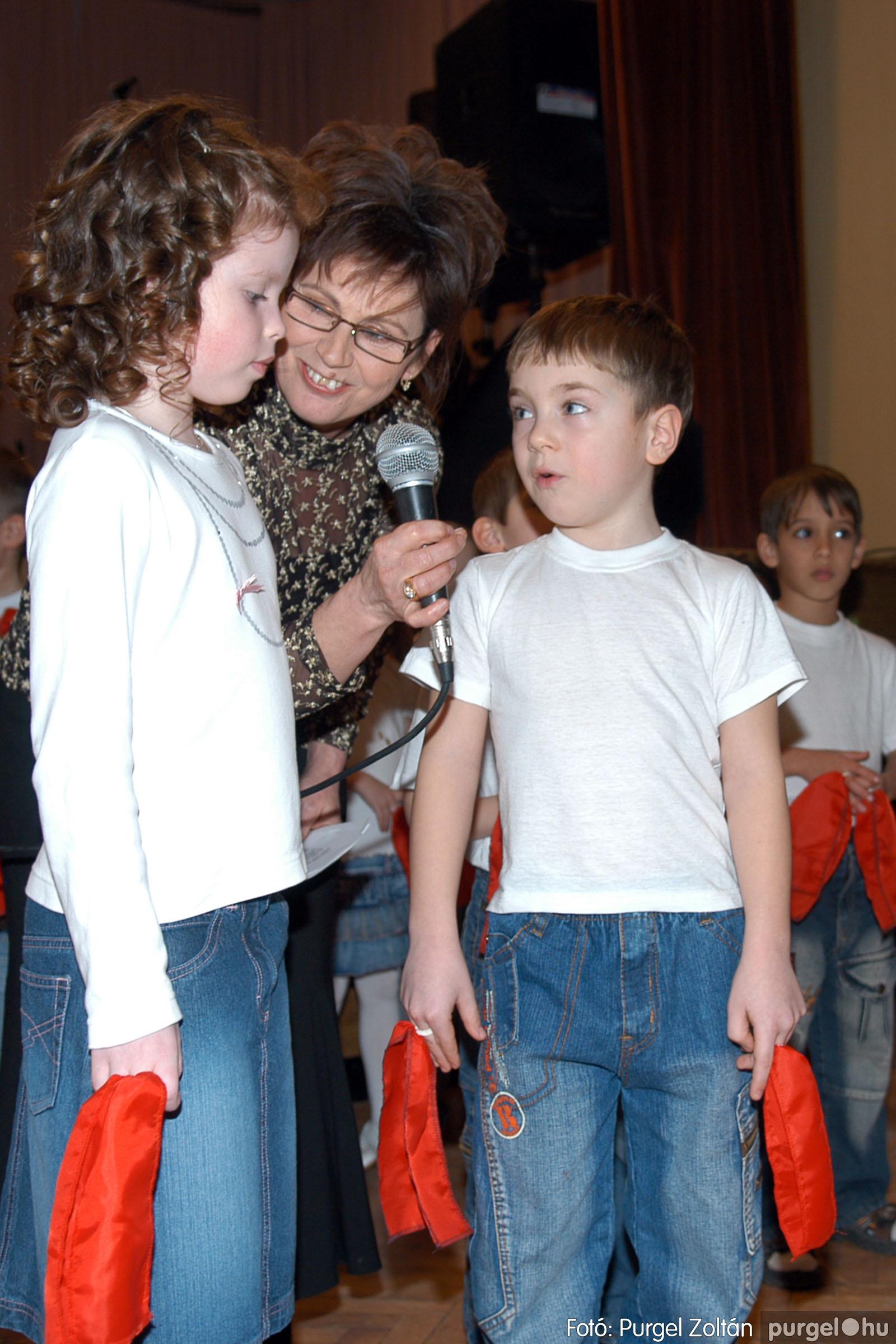 2008.02.09. 034 Kurca-parti Óvoda jótékonysági bál 2008. - Fotó:PURGEL ZOLTÁN© DSC_0384q.jpg