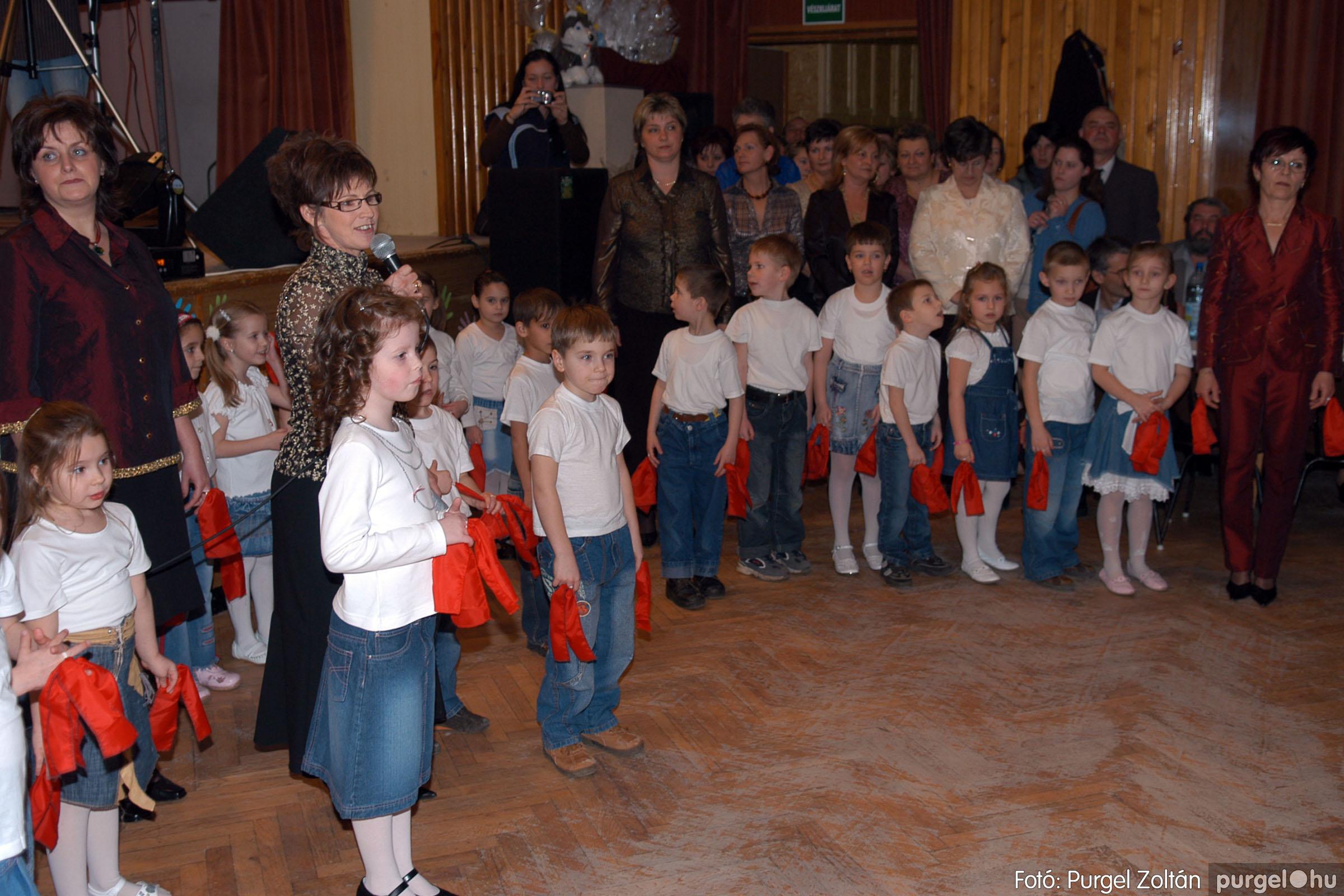 2008.02.09. 016 Kurca-parti Óvoda jótékonysági bál 2008. - Fotó:PURGEL ZOLTÁN© DSC_0359q.jpg