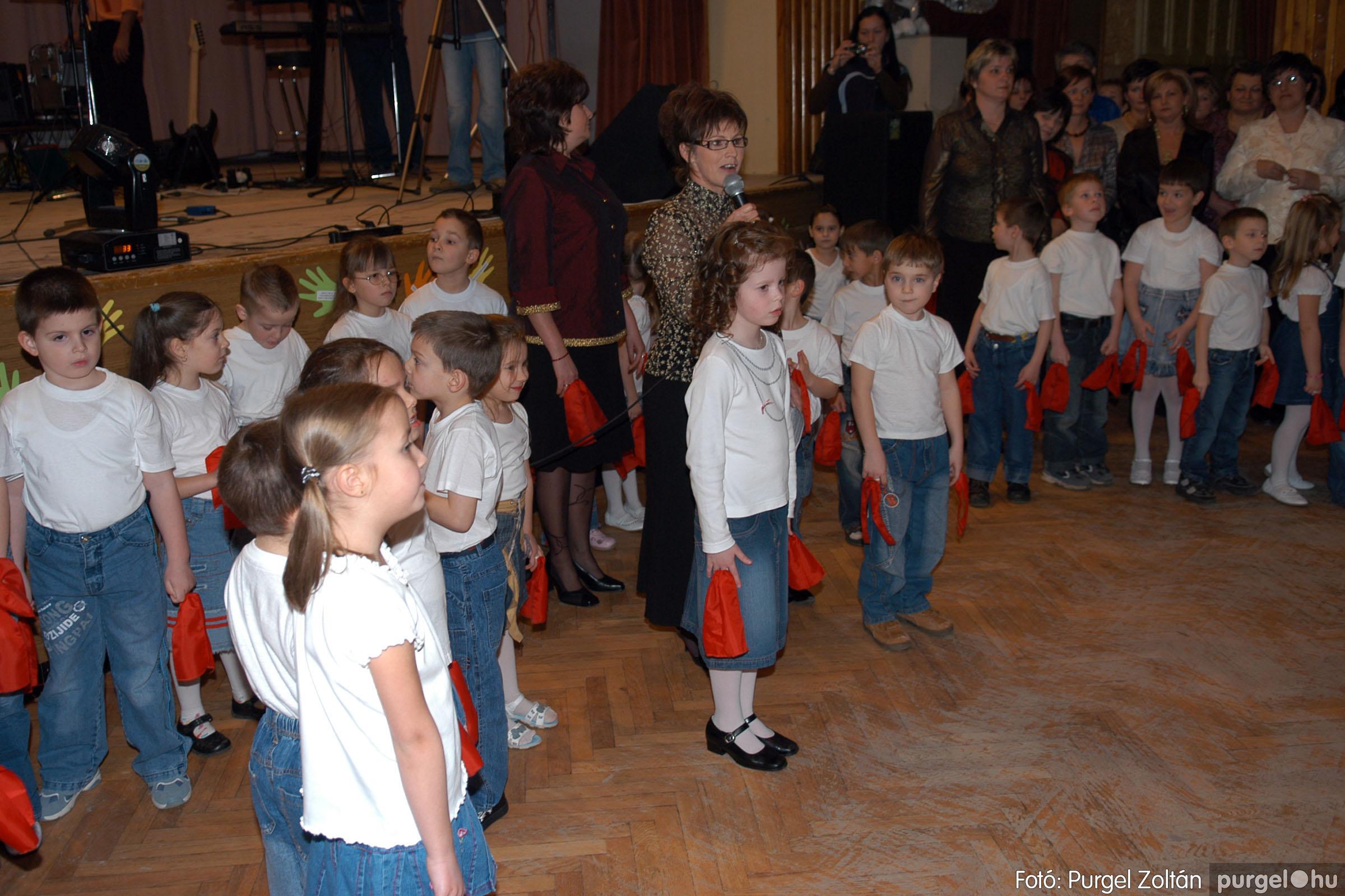 2008.02.09. 019 Kurca-parti Óvoda jótékonysági bál 2008. - Fotó:PURGEL ZOLTÁN© DSC_0363q.jpg