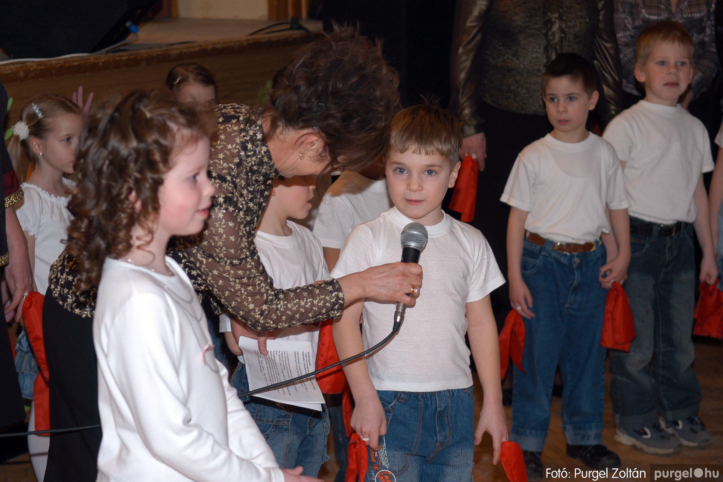2008.02.09. 023 Kurca-parti Óvoda jótékonysági bál 2008. - Fotó:PURGEL ZOLTÁN© DSC_0370q.jpg