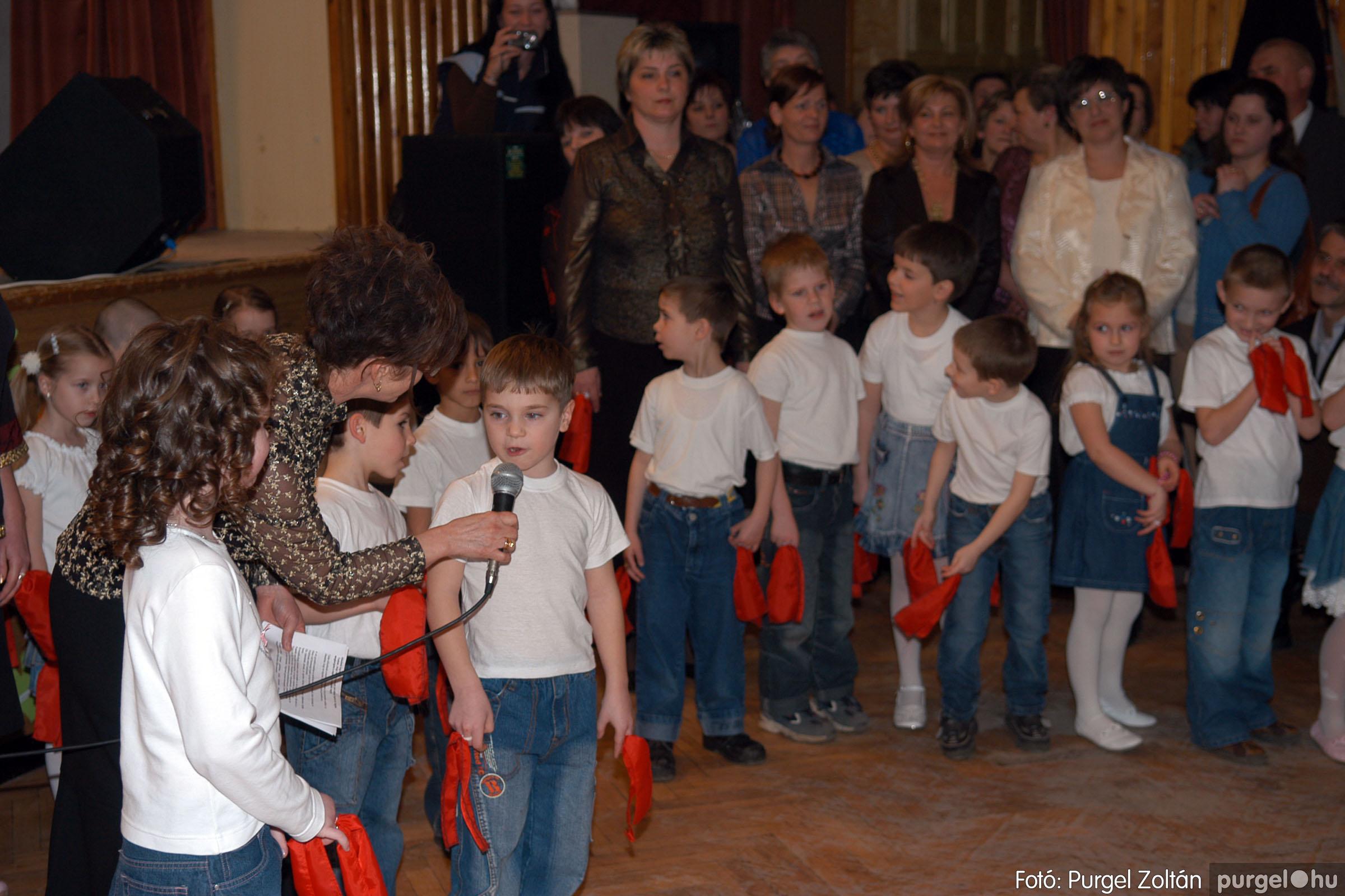 2008.02.09. 024 Kurca-parti Óvoda jótékonysági bál 2008. - Fotó:PURGEL ZOLTÁN© DSC_0371q.jpg
