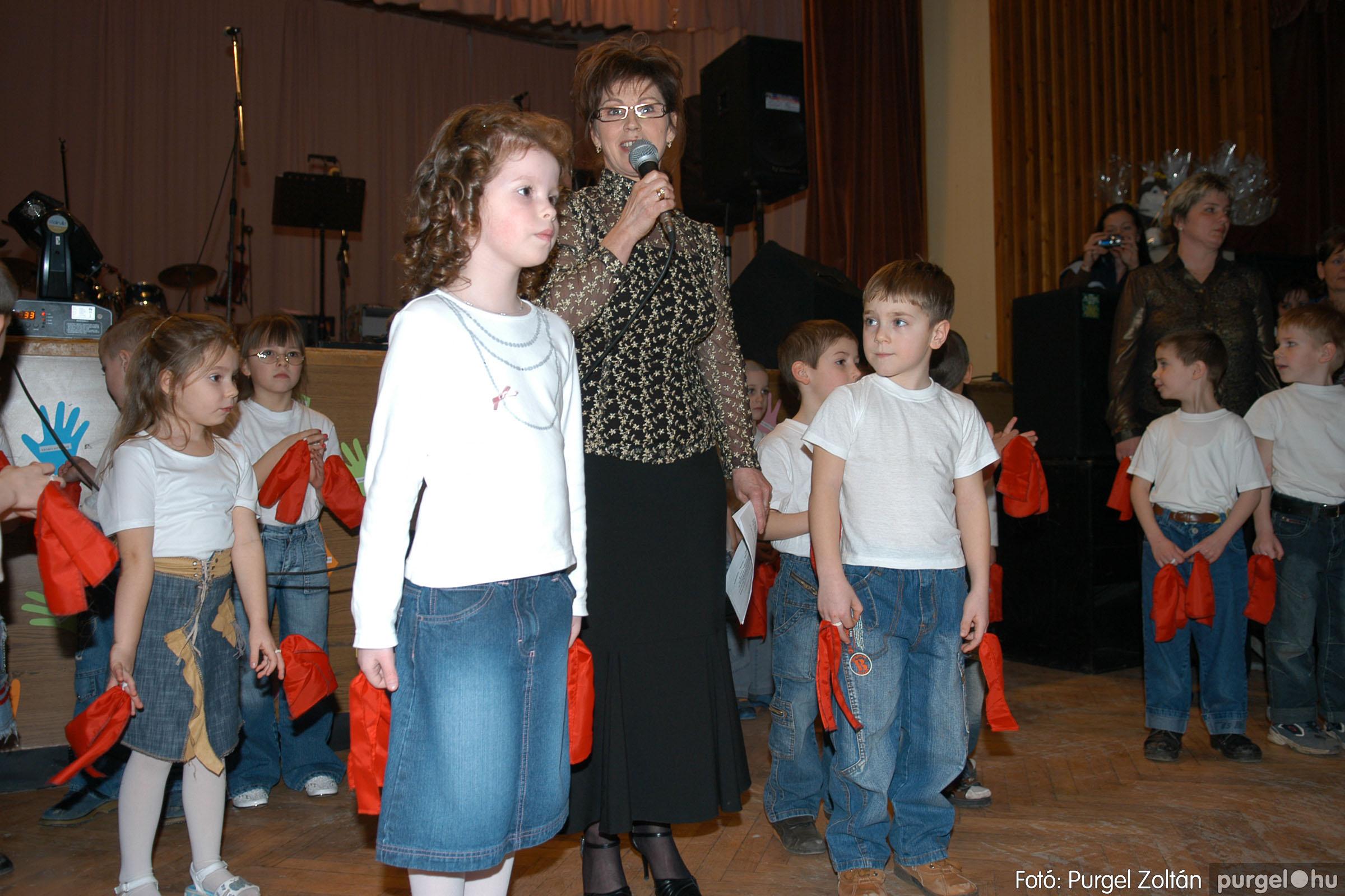 2008.02.09. 026 Kurca-parti Óvoda jótékonysági bál 2008. - Fotó:PURGEL ZOLTÁN© DSC_0374q.jpg