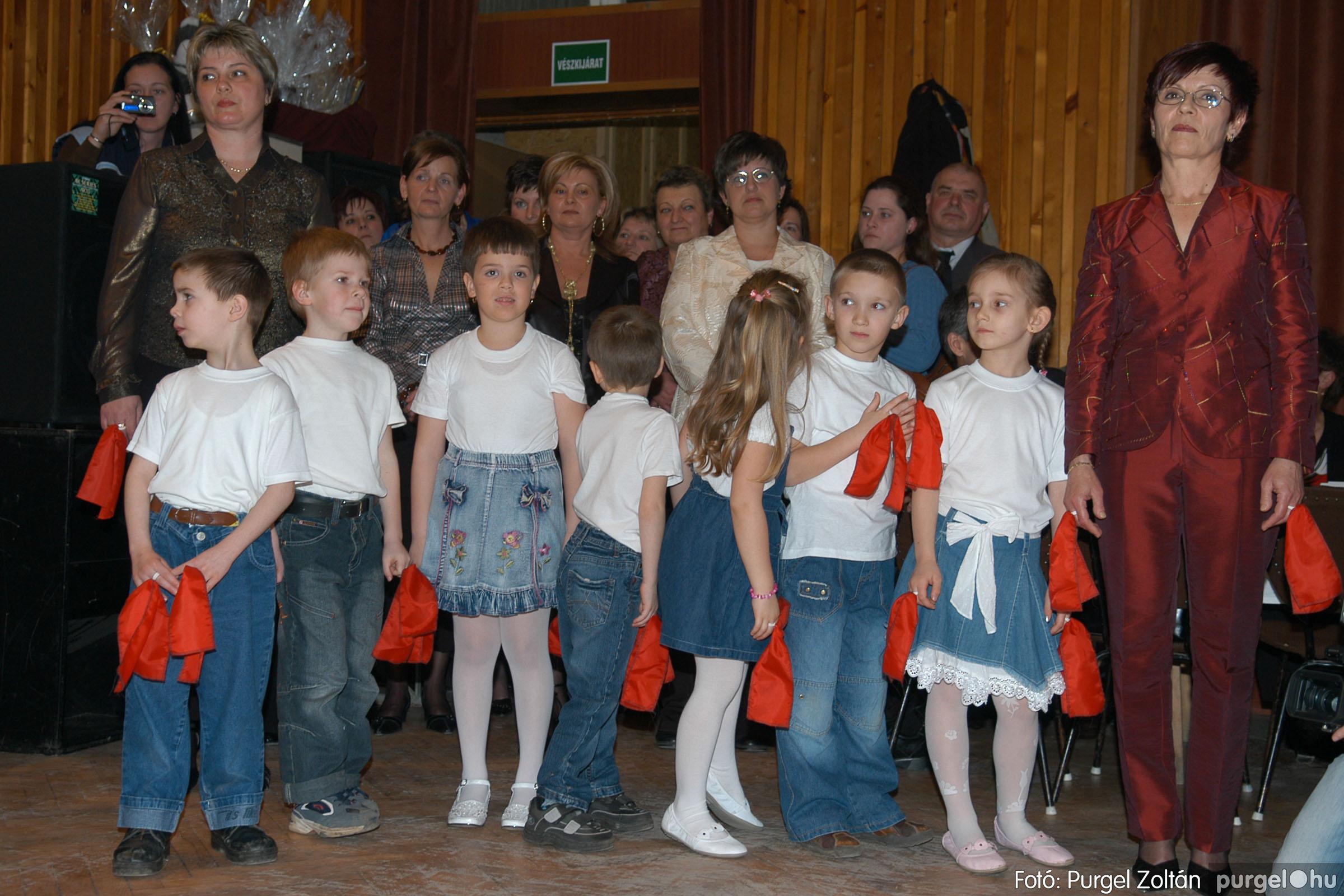 2008.02.09. 027 Kurca-parti Óvoda jótékonysági bál 2008. - Fotó:PURGEL ZOLTÁN© DSC_0375q3.jpg