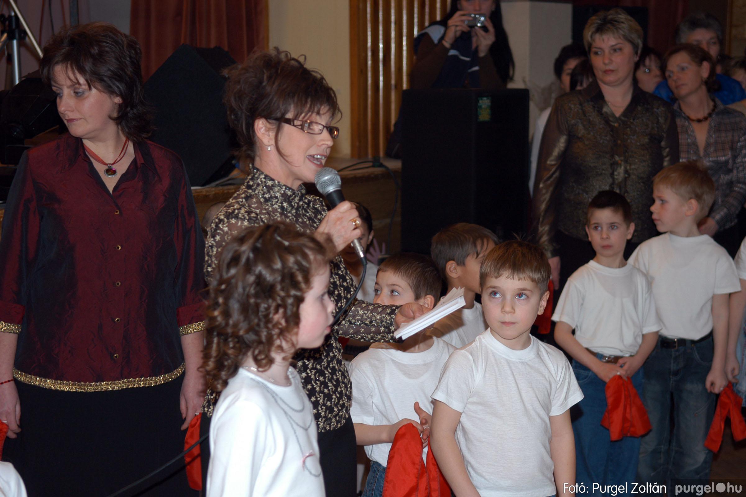 2008.02.09. 032 Kurca-parti Óvoda jótékonysági bál 2008. - Fotó:PURGEL ZOLTÁN© DSC_0380q.jpg