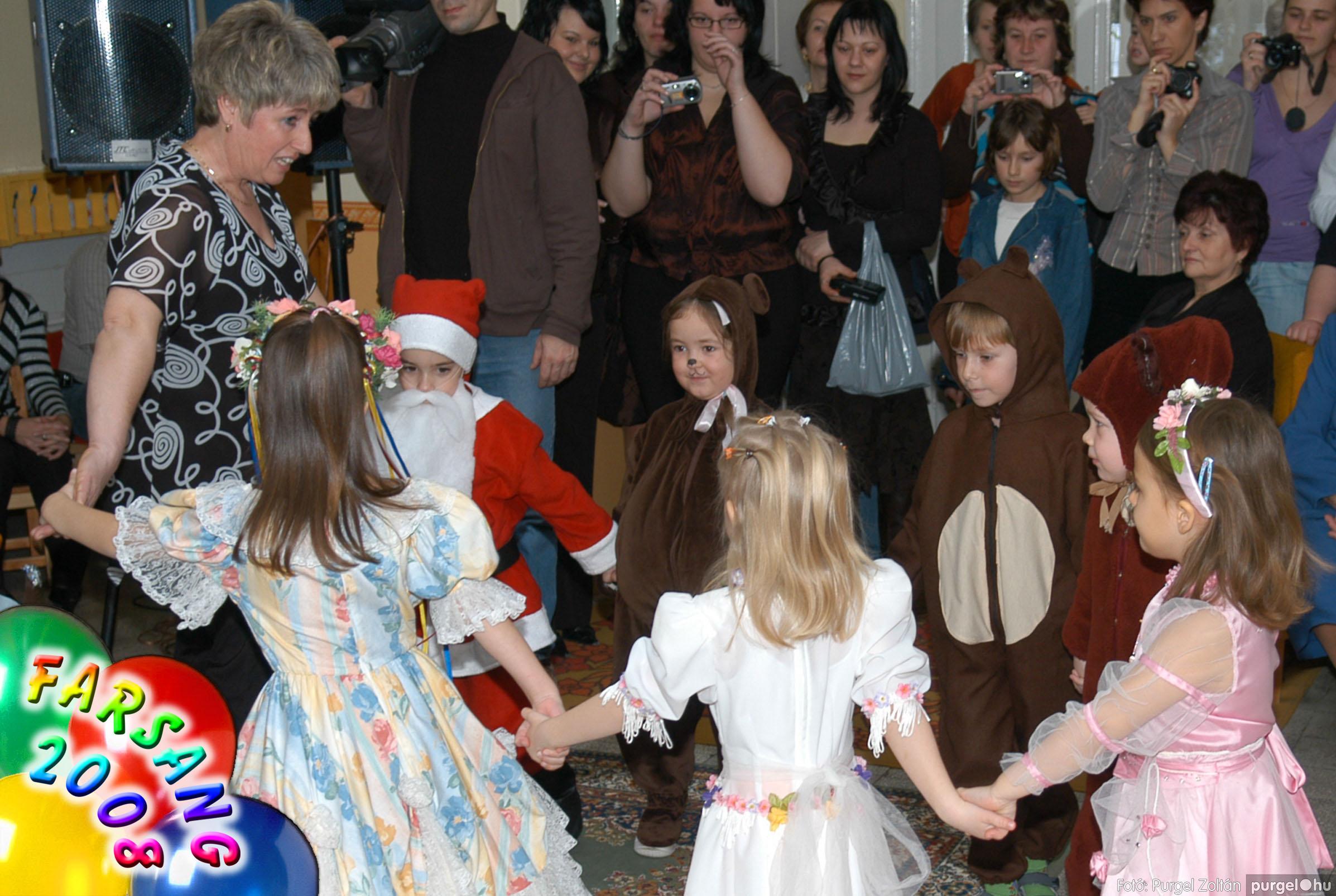 2008.02.23. 083 Kurca-parti Óvoda farsang 2008. - Eszterlánc csoport - Fotó:PURGEL ZOLTÁN© 112.jpg