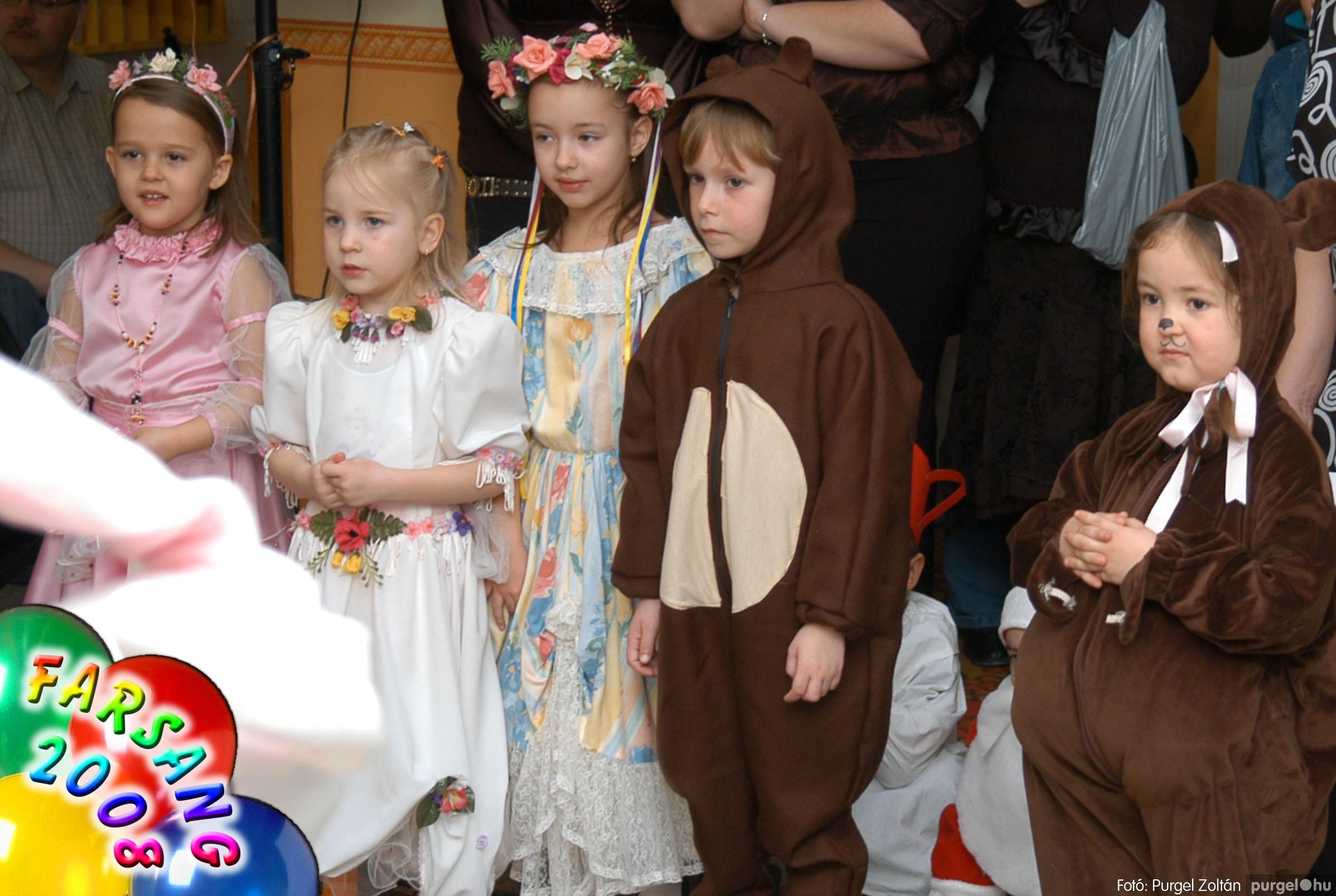 2008.02.23. 095 Kurca-parti Óvoda farsang 2008. - Eszterlánc csoport - Fotó:PURGEL ZOLTÁN© 124.jpg