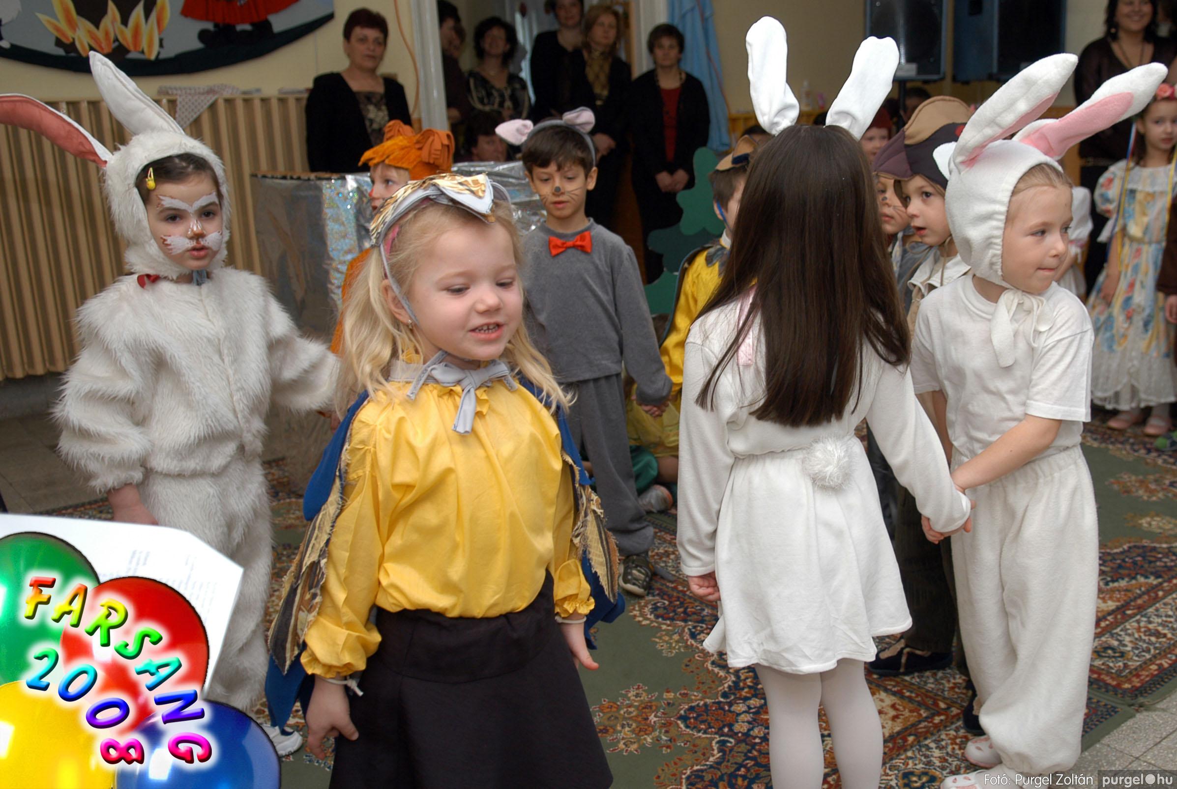 2008.02.23. 096 Kurca-parti Óvoda farsang 2008. - Eszterlánc csoport - Fotó:PURGEL ZOLTÁN© 125.jpg