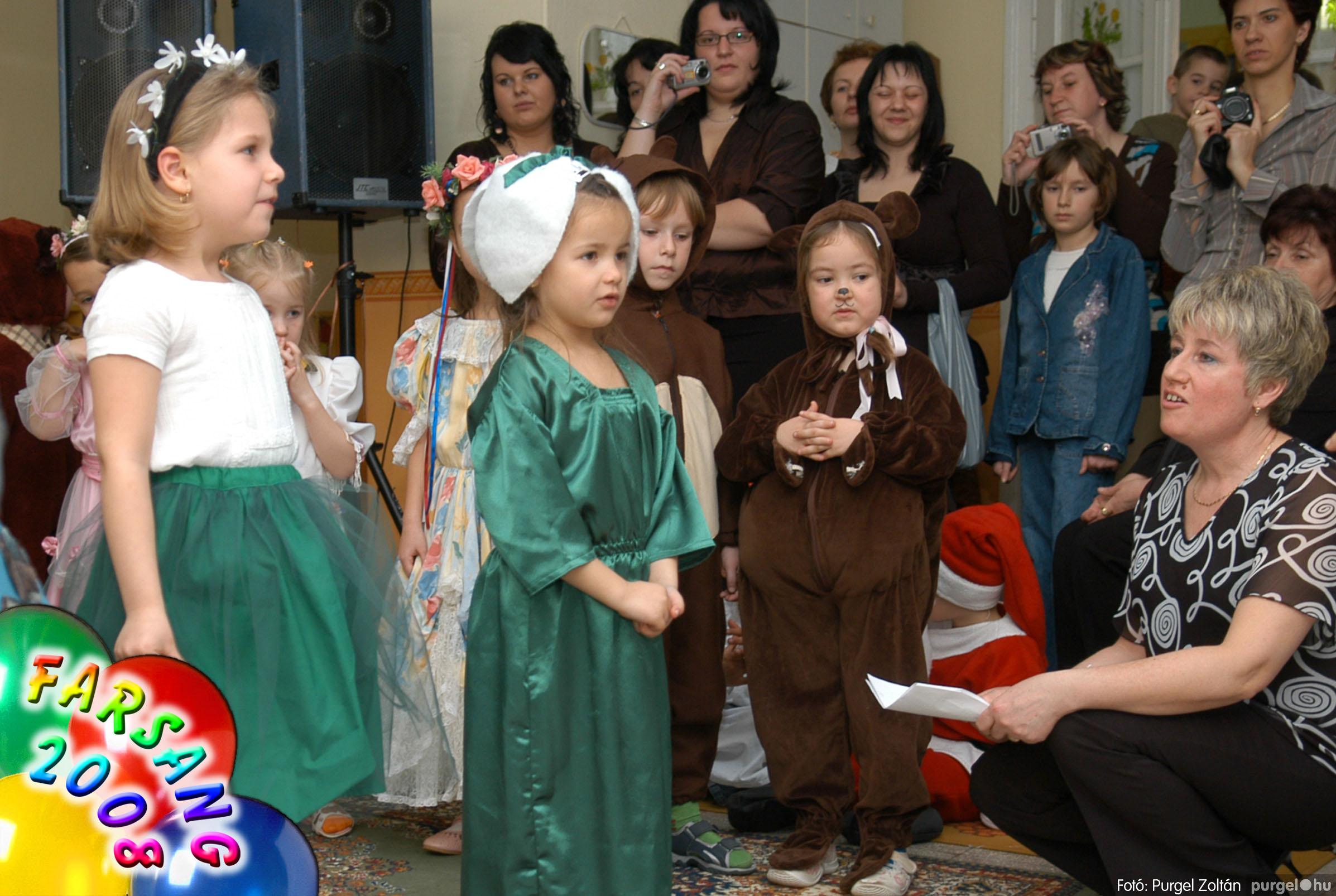 2008.02.23. 098 Kurca-parti Óvoda farsang 2008. - Eszterlánc csoport - Fotó:PURGEL ZOLTÁN© 127.jpg