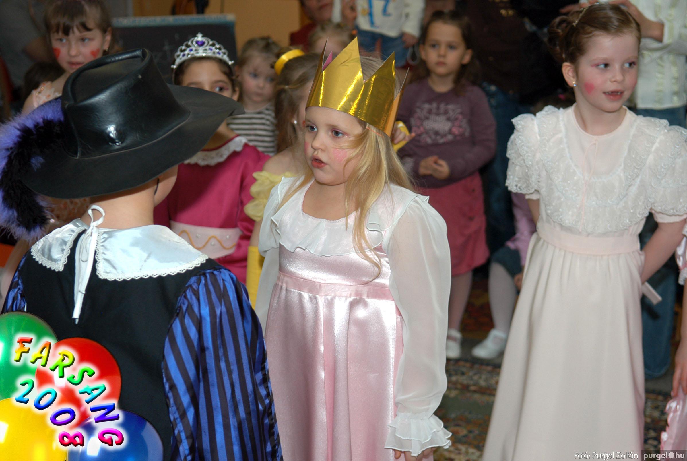 2008.02.23. 121 Kurca-parti Óvoda farsang 2008. - Ficánka csoport - Fotó:PURGEL ZOLTÁN© 215.jpg