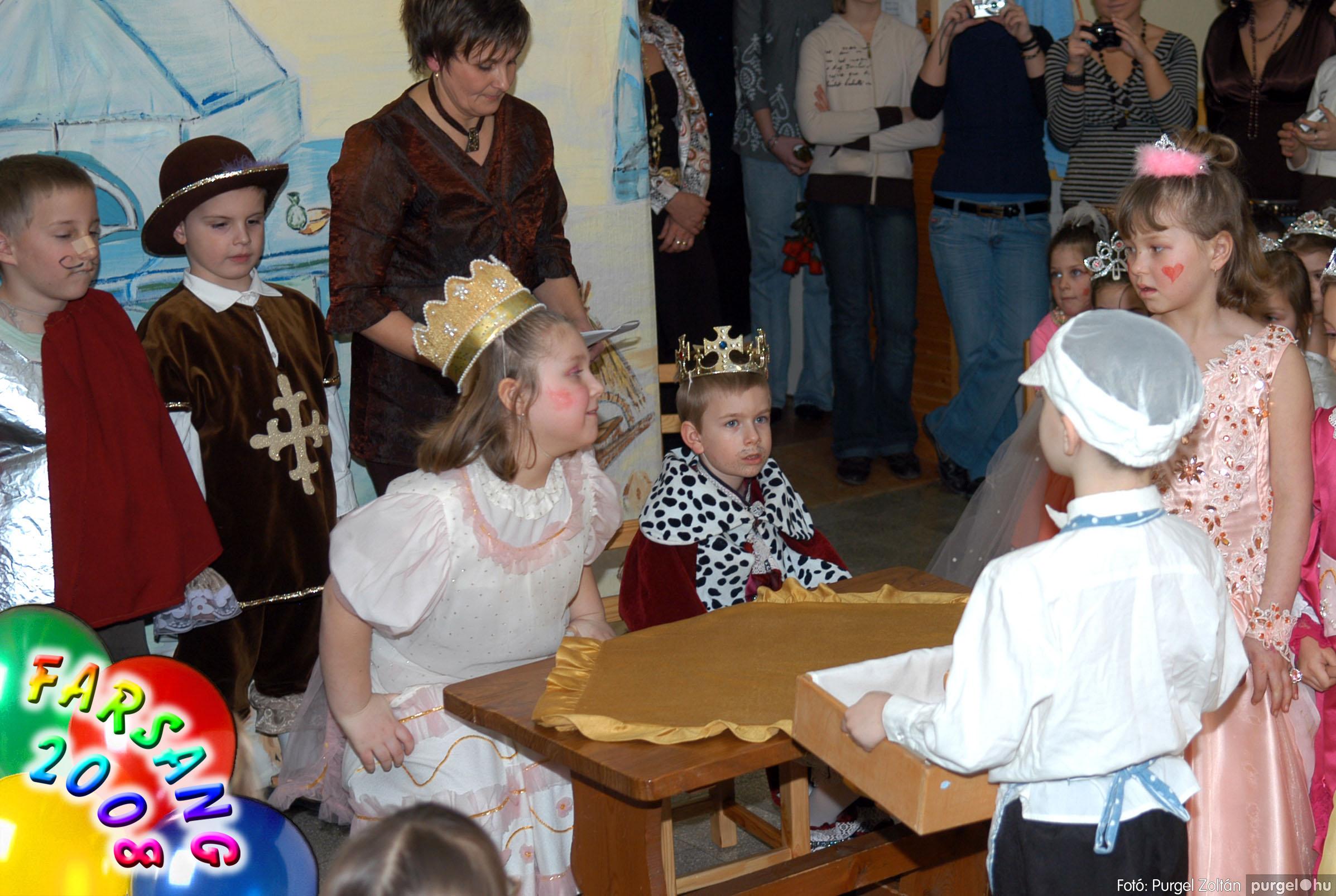 2008.02.23. 133 Kurca-parti Óvoda farsang 2008. - Ficánka csoport - Fotó:PURGEL ZOLTÁN© 227.jpg