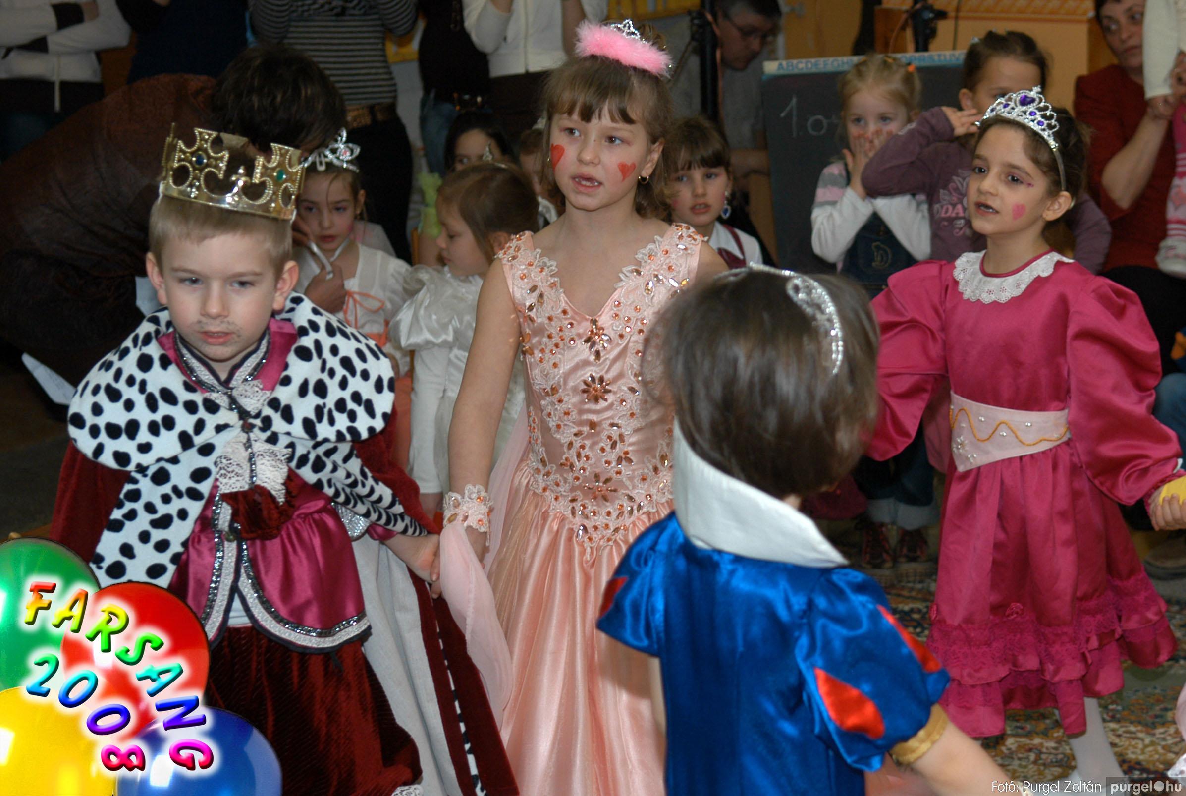 2008.02.23. 134 Kurca-parti Óvoda farsang 2008. - Ficánka csoport - Fotó:PURGEL ZOLTÁN© 228.jpg