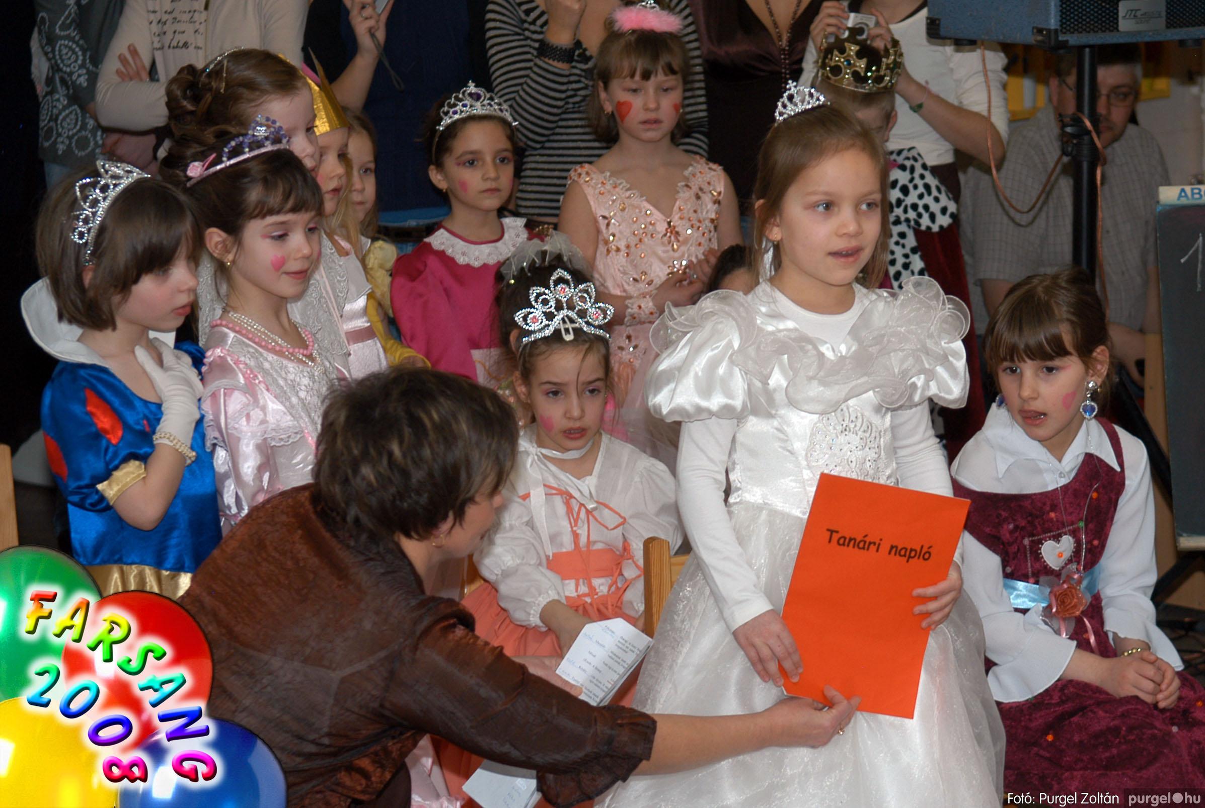 2008.02.23. 136 Kurca-parti Óvoda farsang 2008. - Ficánka csoport - Fotó:PURGEL ZOLTÁN© 230.jpg