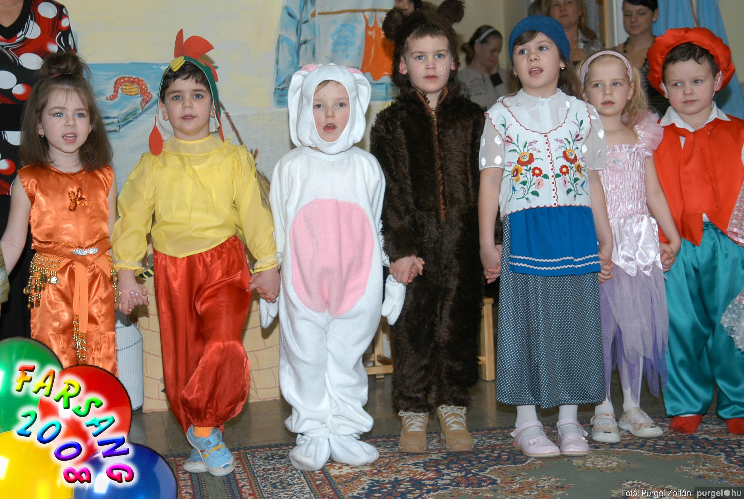 2008.02.23. 179 Kurca-parti Óvoda farsang 2008. - Szivárvány csoport - Fotó:PURGEL ZOLTÁN© 603.jpg
