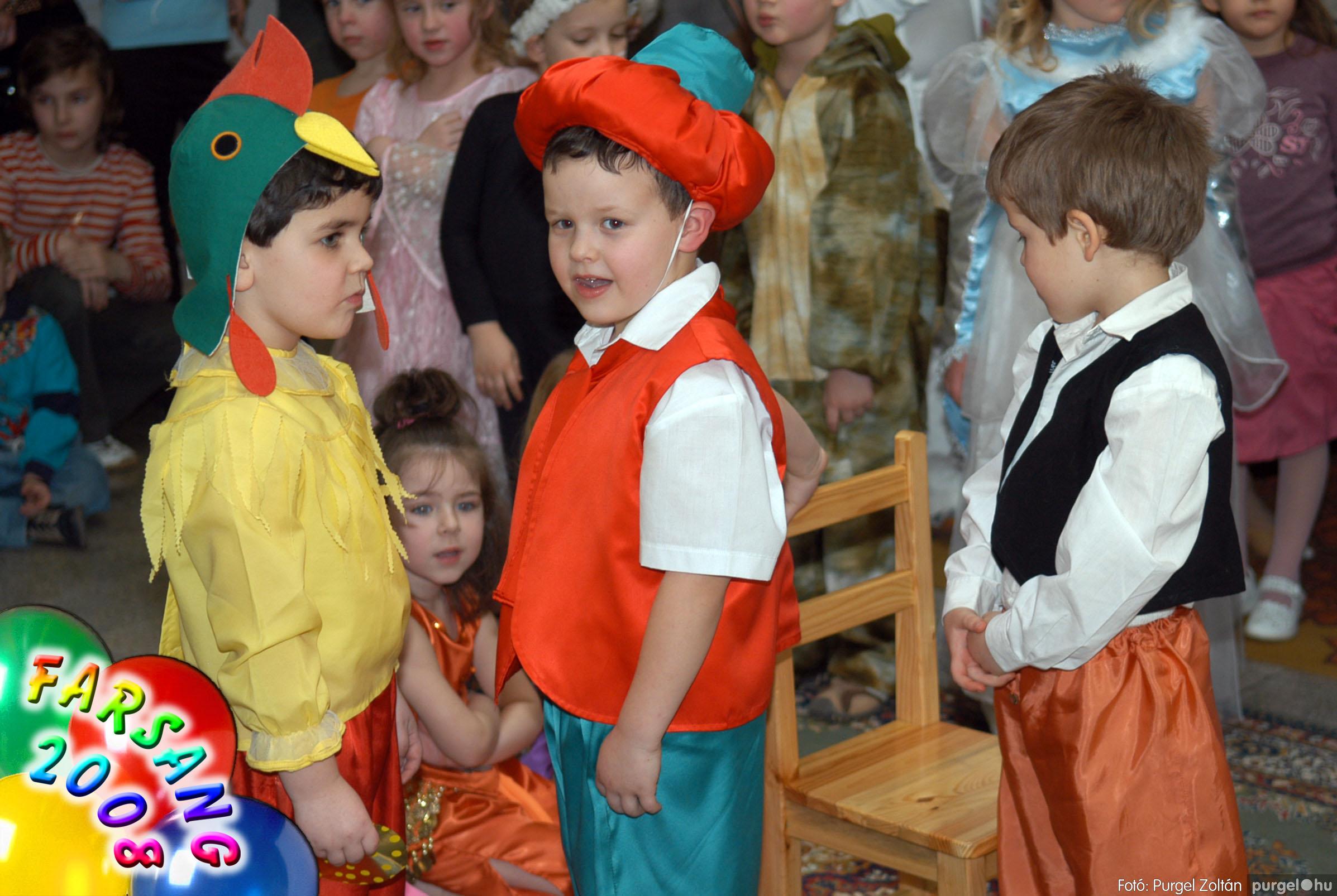 2008.02.23. 202 Kurca-parti Óvoda farsang 2008. - Szivárvány csoport - Fotó:PURGEL ZOLTÁN© 626.jpg
