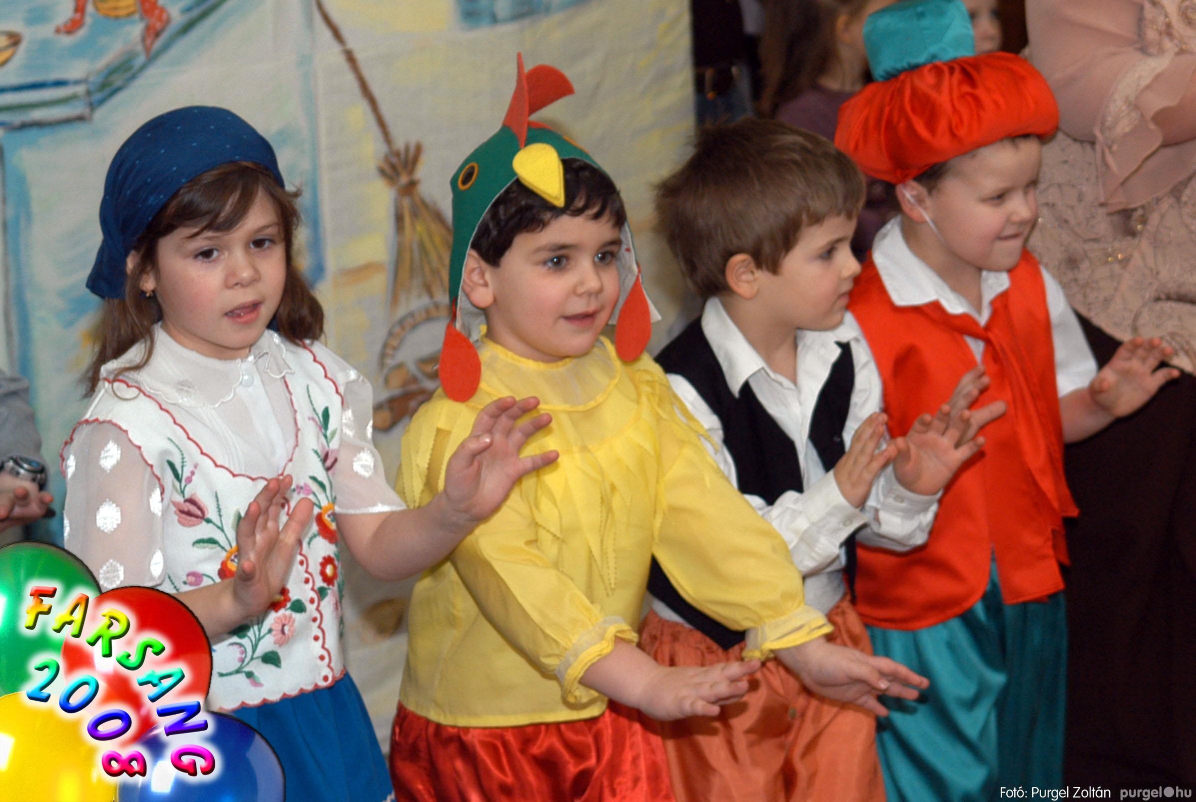 2008.02.23. 210 Kurca-parti Óvoda farsang 2008. - Szivárvány csoport - Fotó:PURGEL ZOLTÁN© 634.jpg