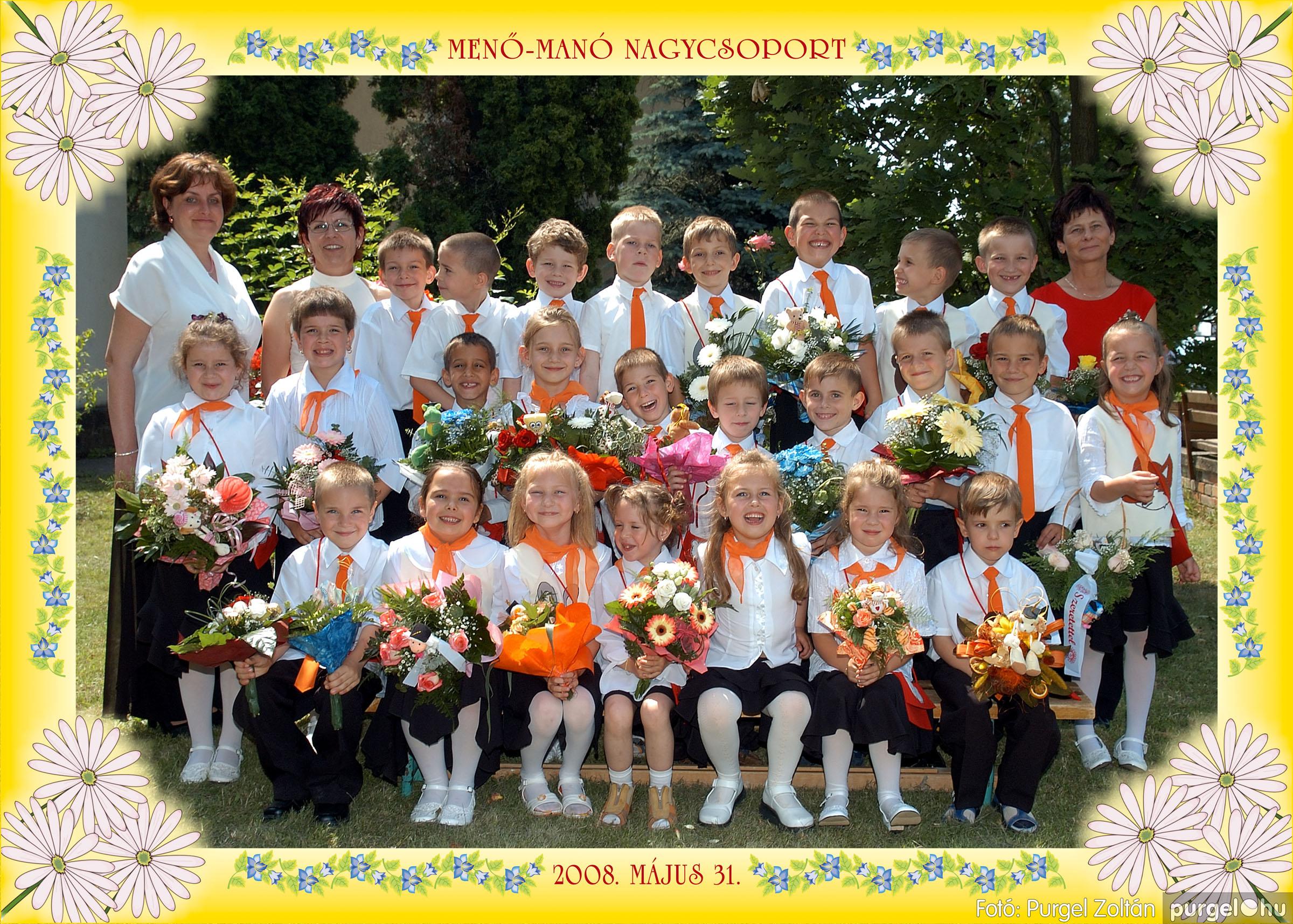 2008.15.15-31. 010 Kurca-parti Óvoda csoportképek 2008. - Fotó:PURGEL ZOLTÁN© 351menőmanó.jpg