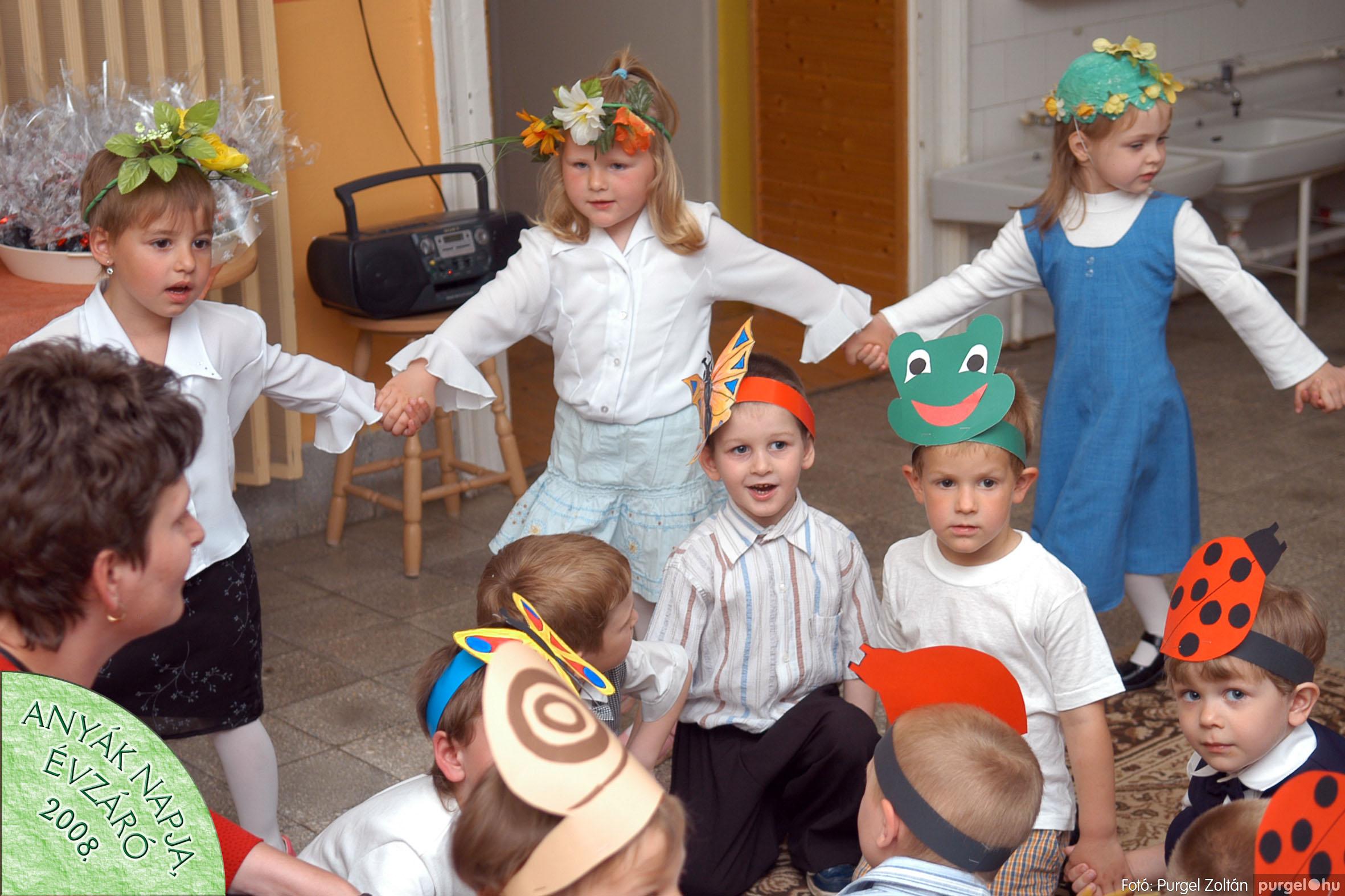 2008.05.15. 001 Kurca-parti Óvoda évzáró 2008. - Napsugár csoport - Fotó:PURGEL ZOLTÁN© 401.jpg