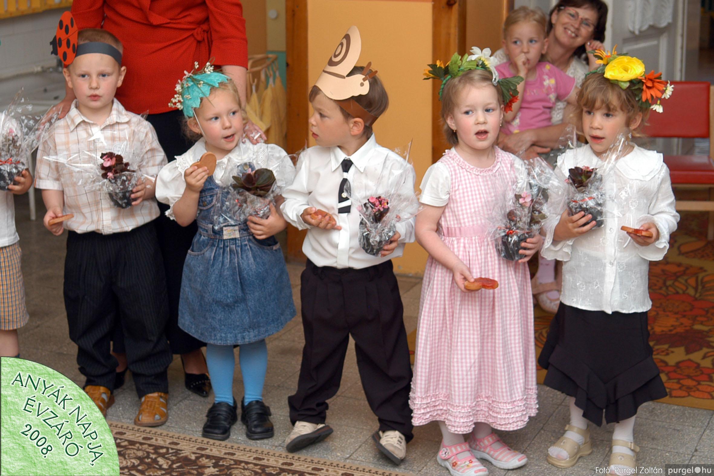 2008.05.15. 036 Kurca-parti Óvoda évzáró 2008. - Napsugár csoport - Fotó:PURGEL ZOLTÁN© 436.jpg