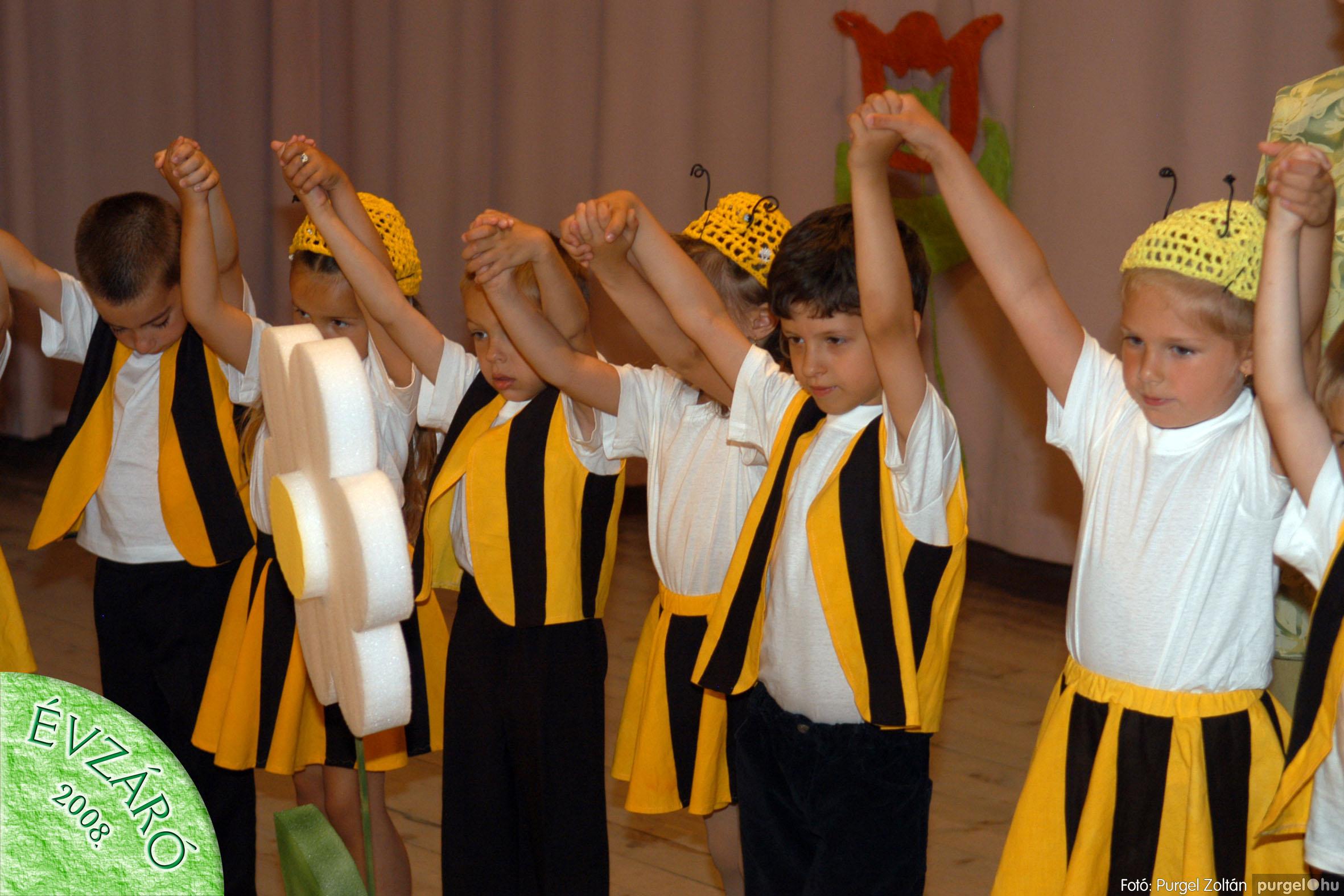 2008.05.31. 086 Kurca-parti Óvoda évzáró 2008. - Eszterlánc csoport - Fotó:PURGEL ZOLTÁN© 114.jpg